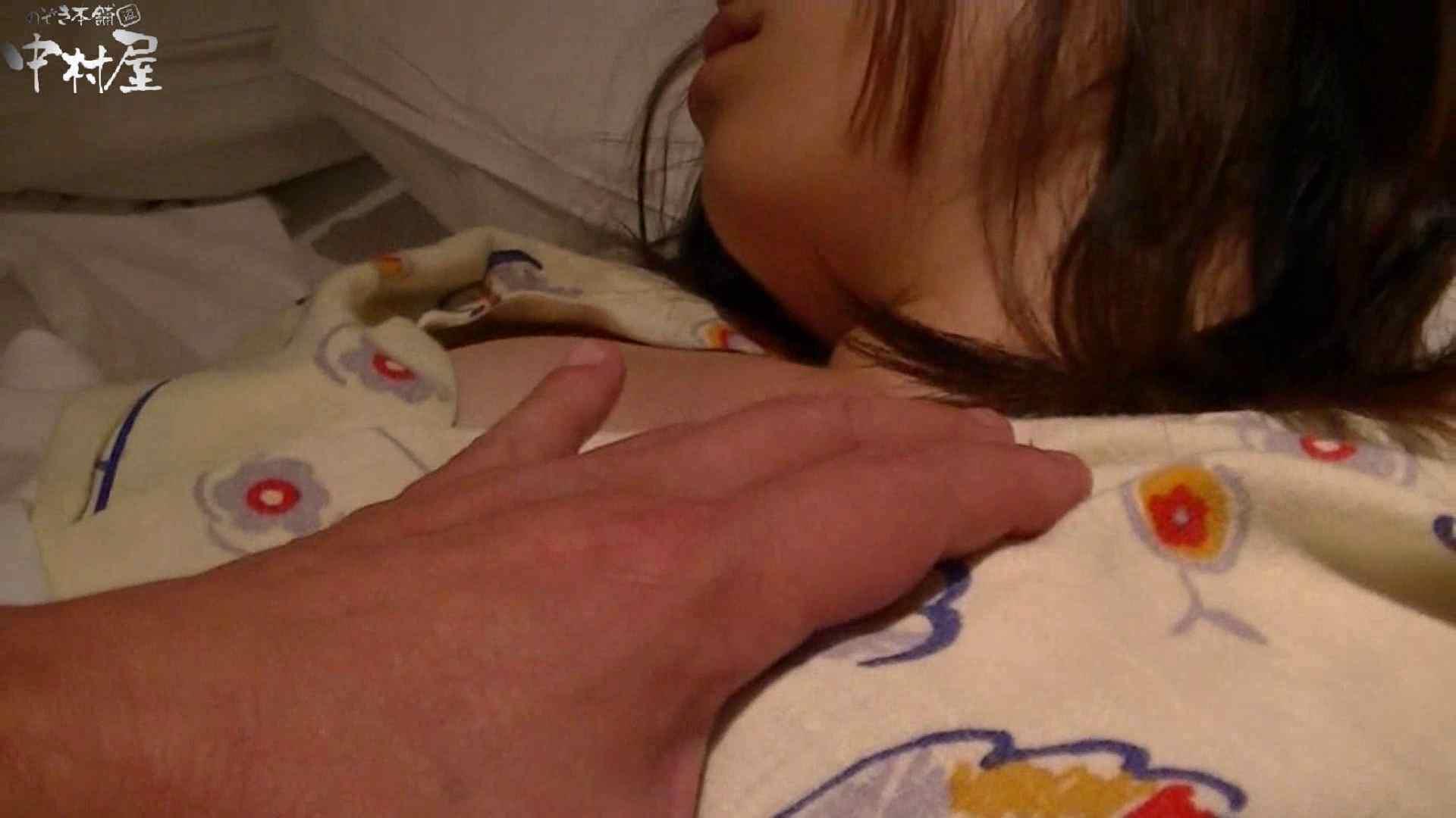 ネムリ姫 vol.72前編 イタズラ ぱこり動画紹介 81画像 55