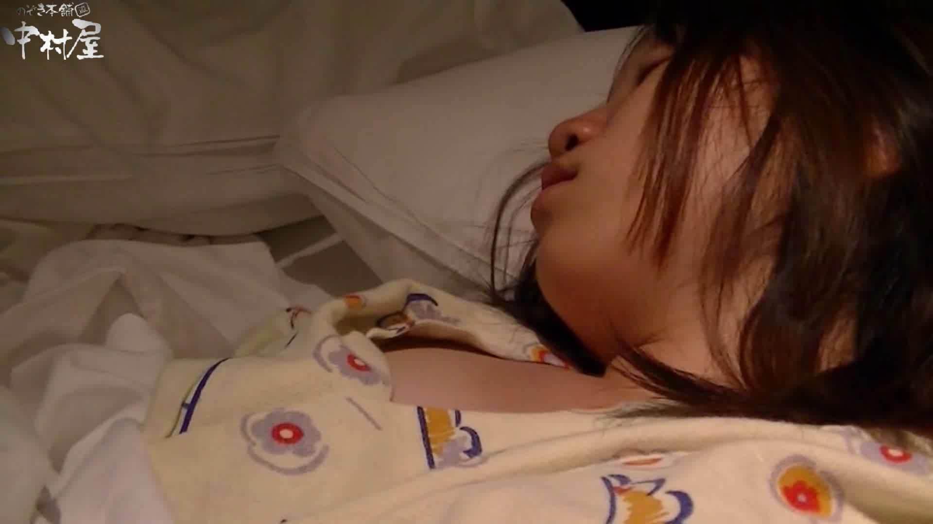 ネムリ姫 vol.72前編 マンコ無修正 覗きワレメ動画紹介 81画像 59