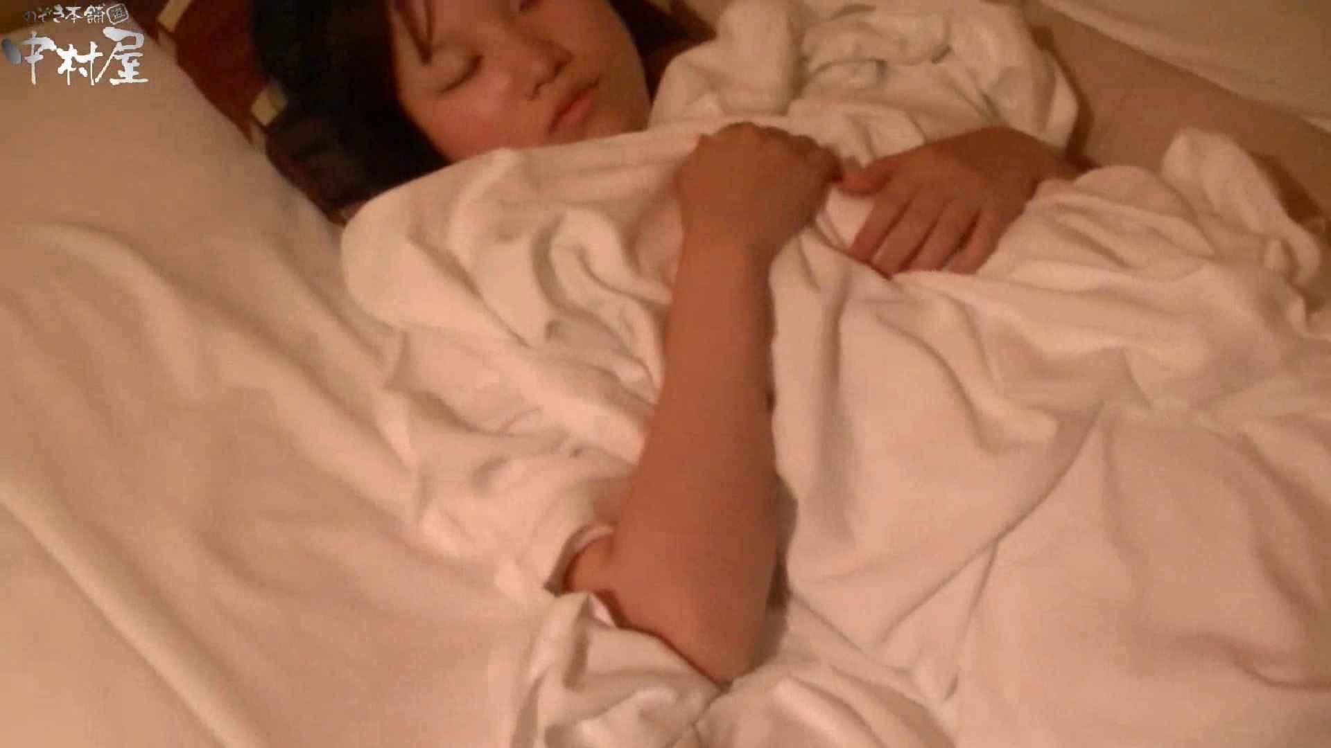 ネムリ姫 vol.72後編 おっぱい のぞきおめこ無修正画像 56画像 3
