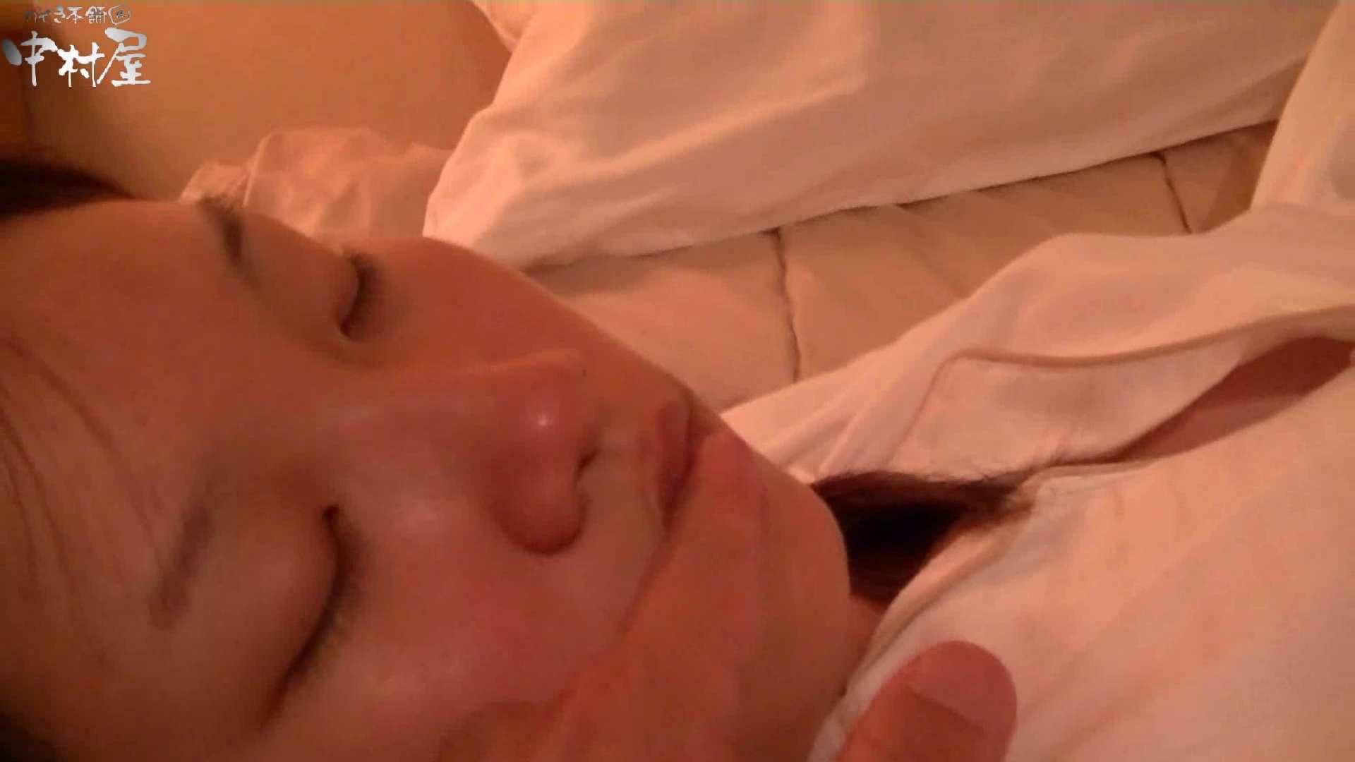 ネムリ姫 vol.72後編 イタズラ セックス画像 56画像 18