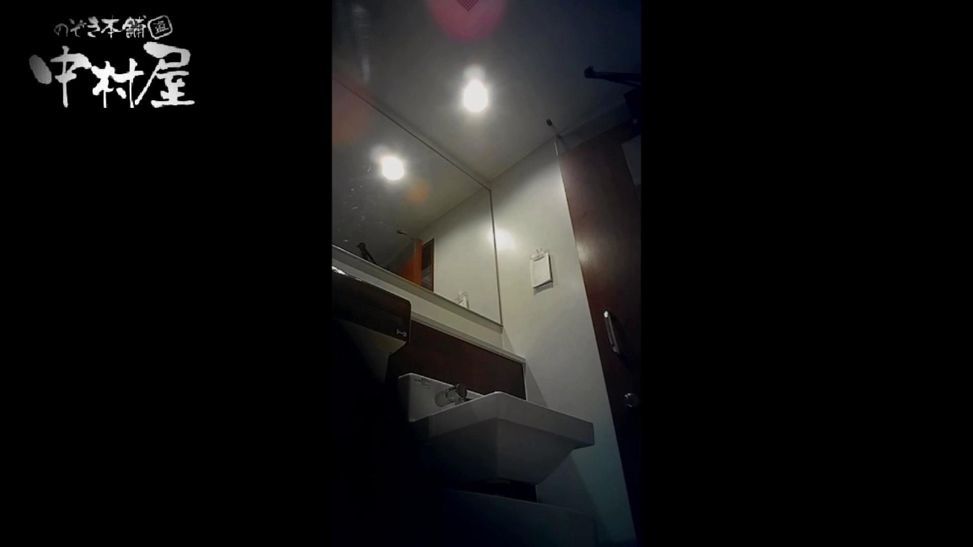 高画質トイレ盗撮vol.06 OLセックス | 高画質  80画像 1