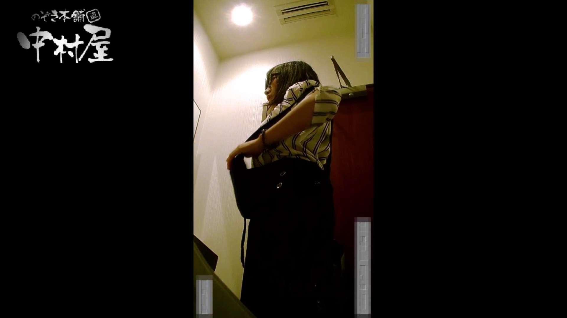 高画質トイレ盗撮vol.06 女子トイレ 覗きぱこり動画紹介 80画像 9