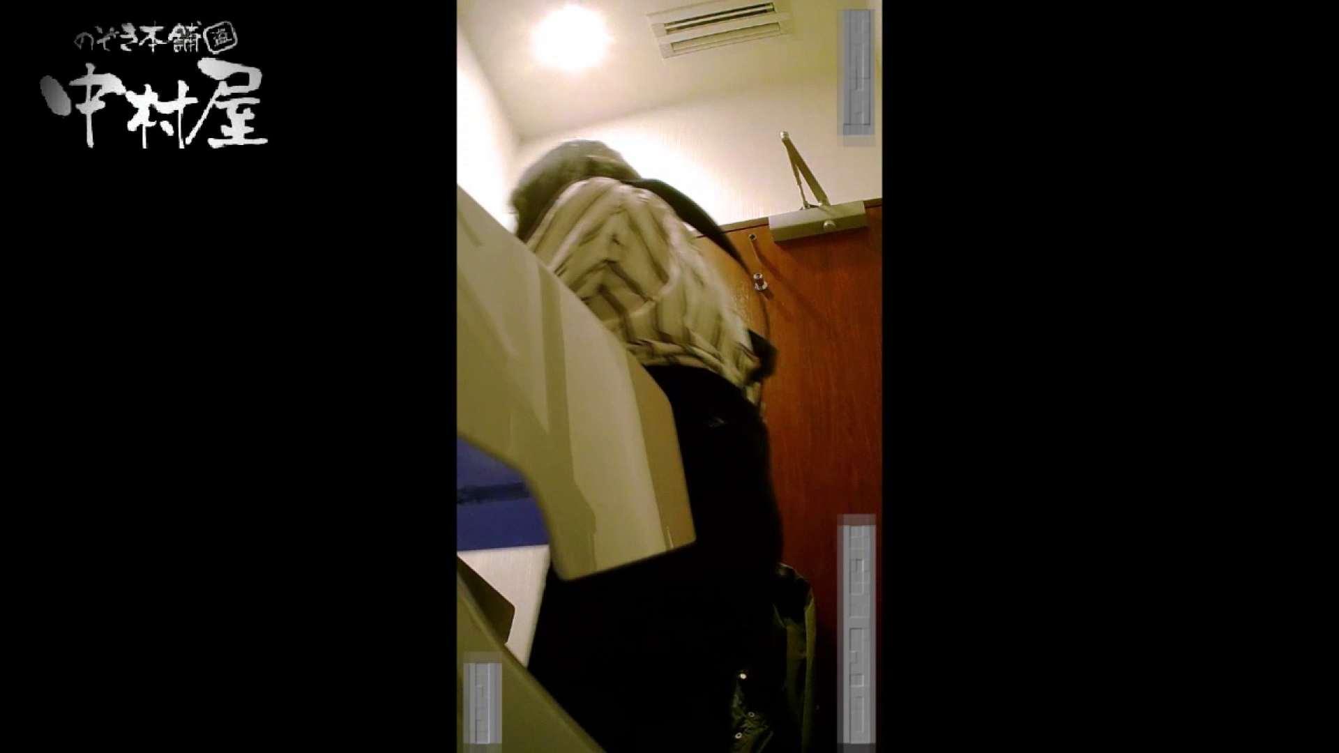 高画質トイレ盗撮vol.06 OLセックス | 高画質  80画像 11