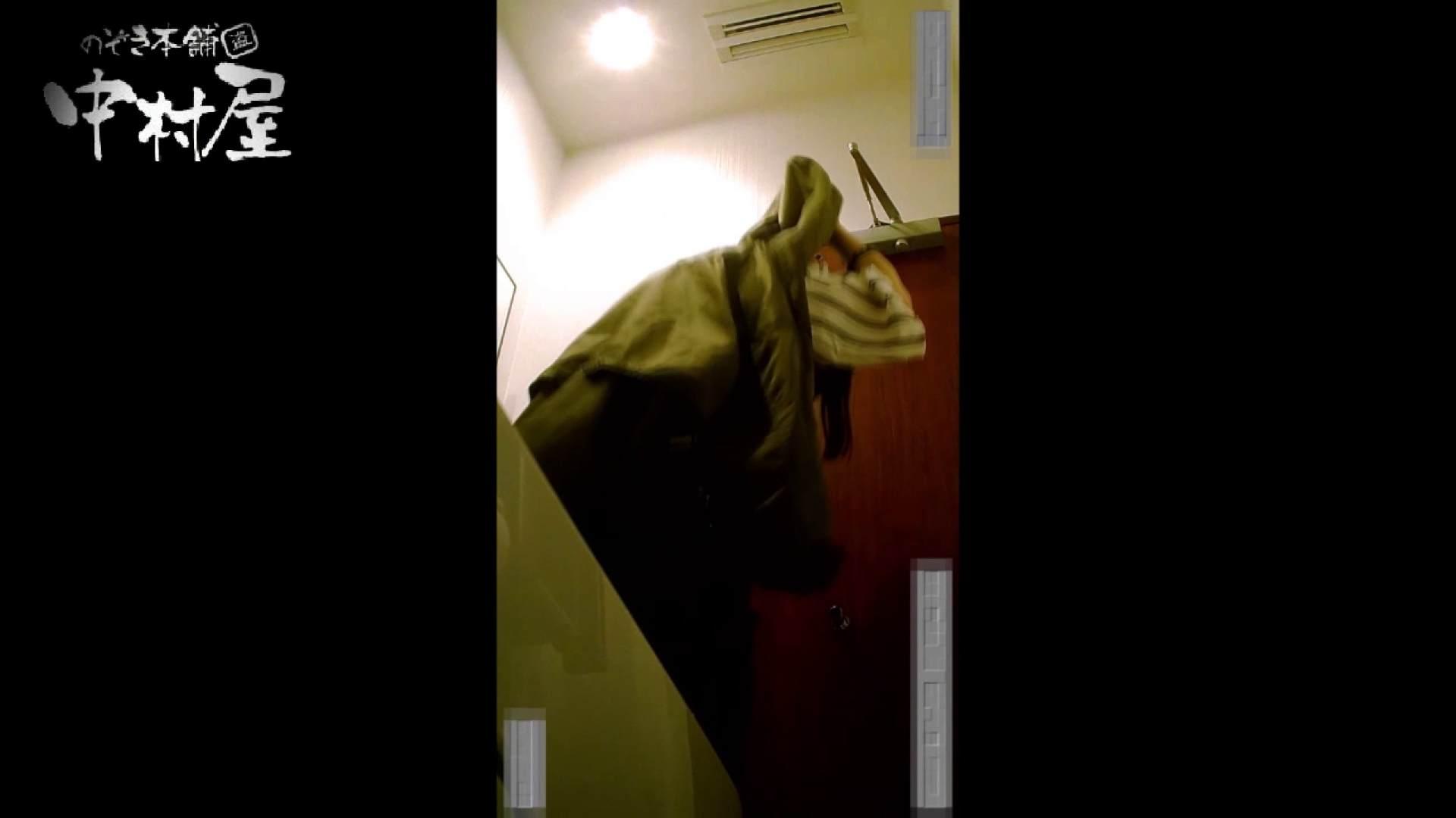 高画質トイレ盗撮vol.06 女子トイレ 覗きぱこり動画紹介 80画像 19