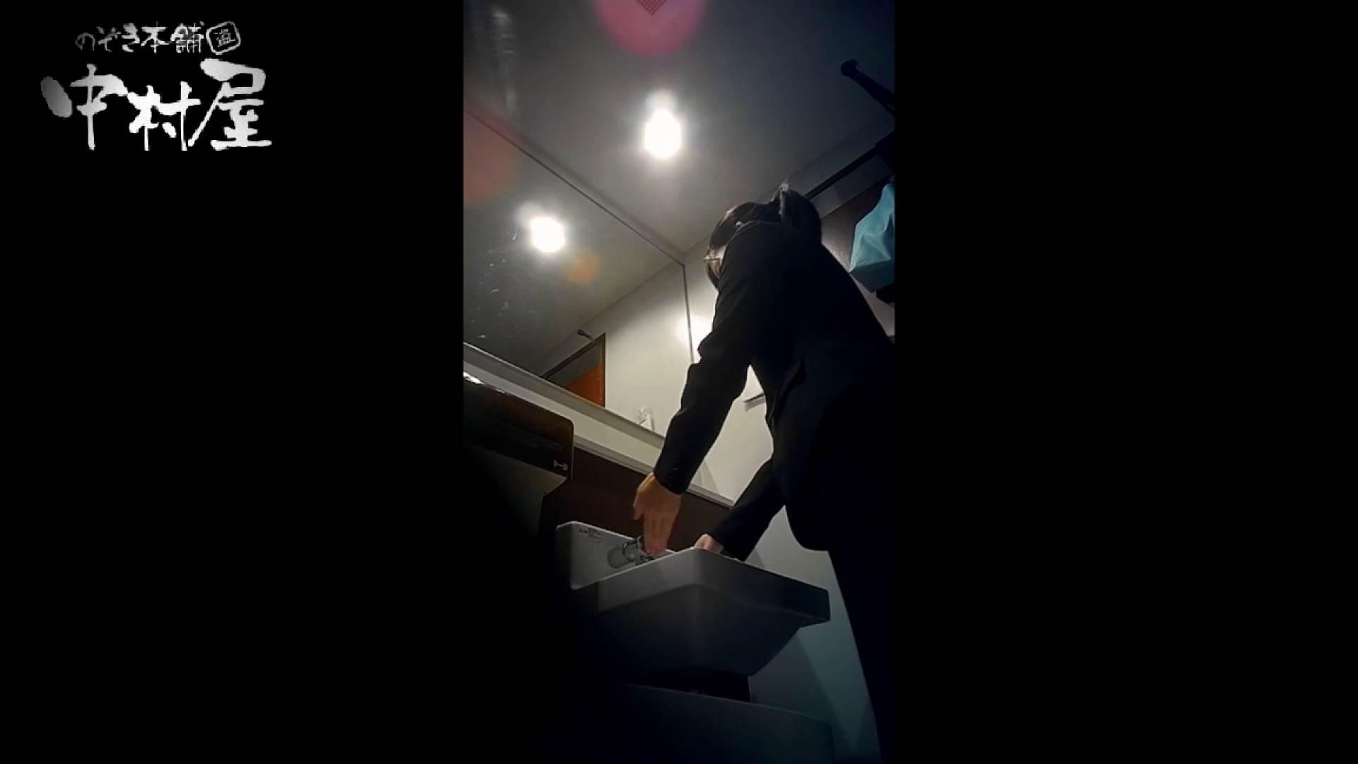 高画質トイレ盗撮vol.06 OLセックス | 高画質  80画像 56