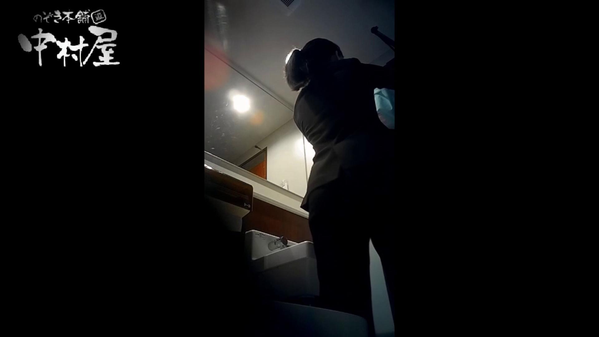 無修正エロ動画 高画質トイレ盗撮vol.06 のぞき本舗 中村屋