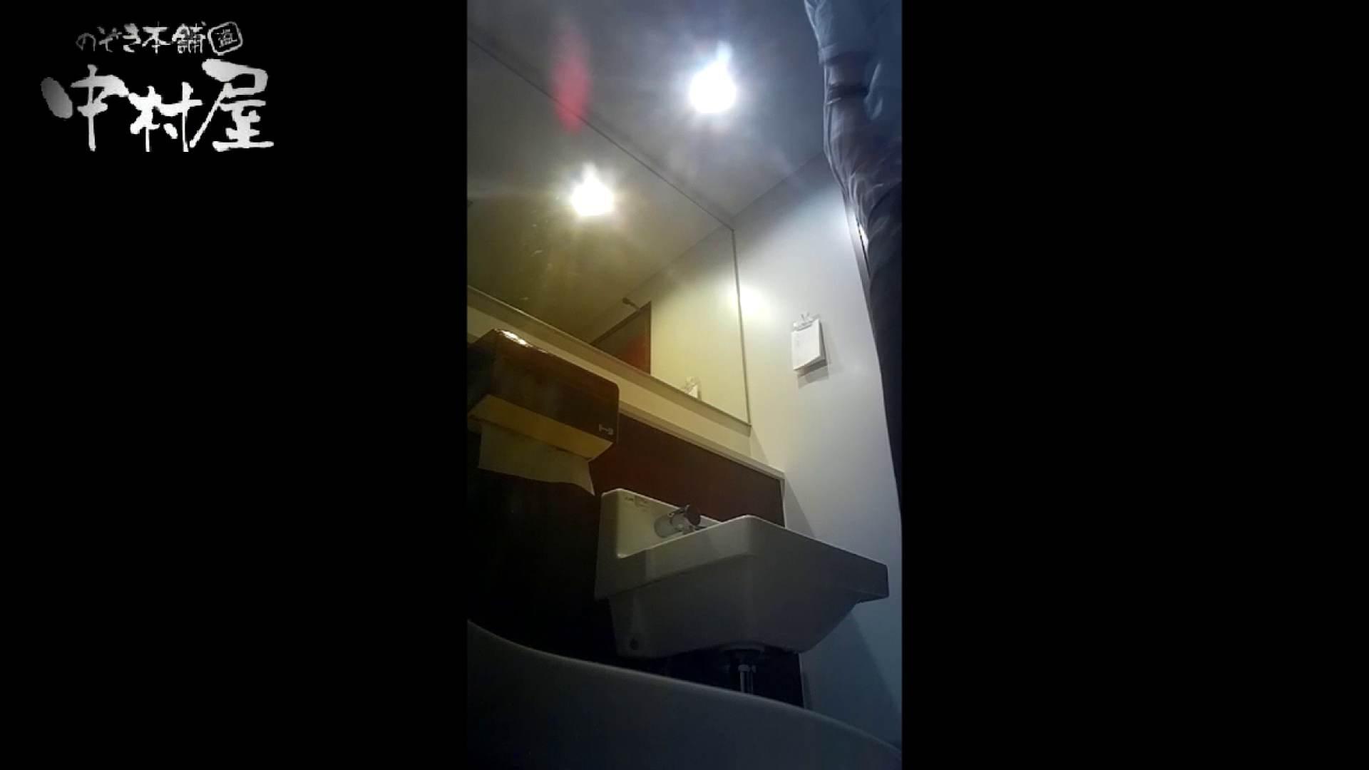 高画質トイレ盗撮vol.08 盗撮 AV動画キャプチャ 81画像 28