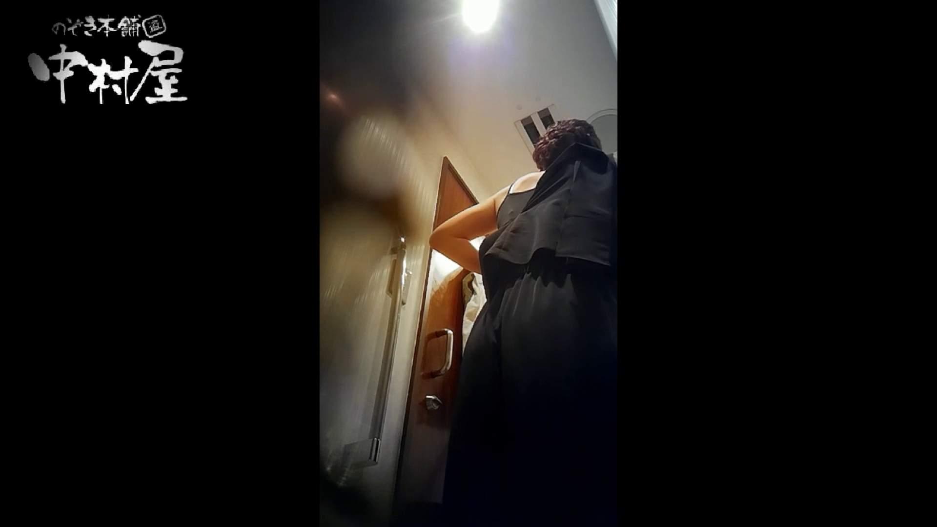 高画質トイレ盗撮vol.08 トイレ  81画像 35