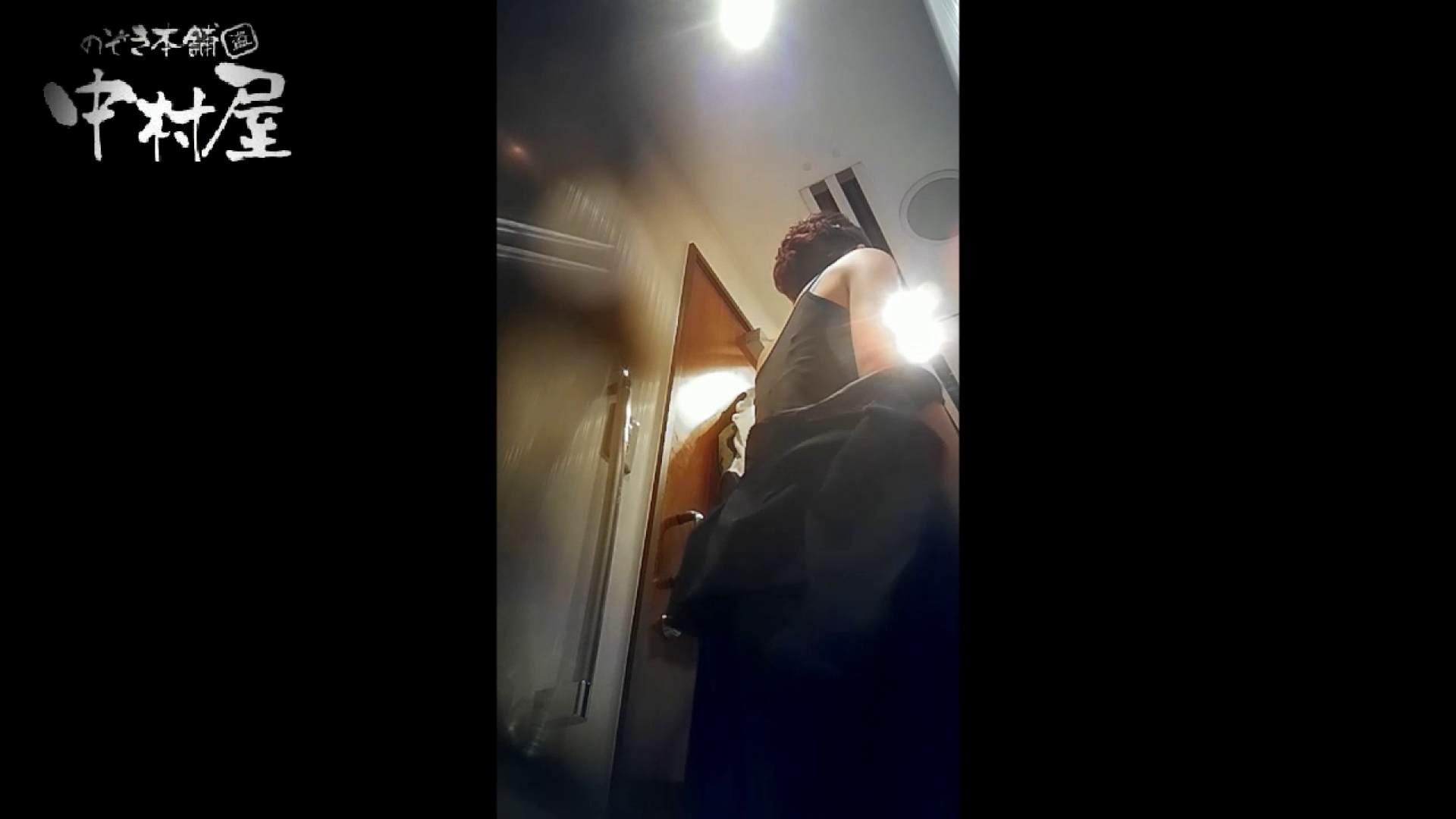 高画質トイレ盗撮vol.08 トイレ | 高画質  81画像 36