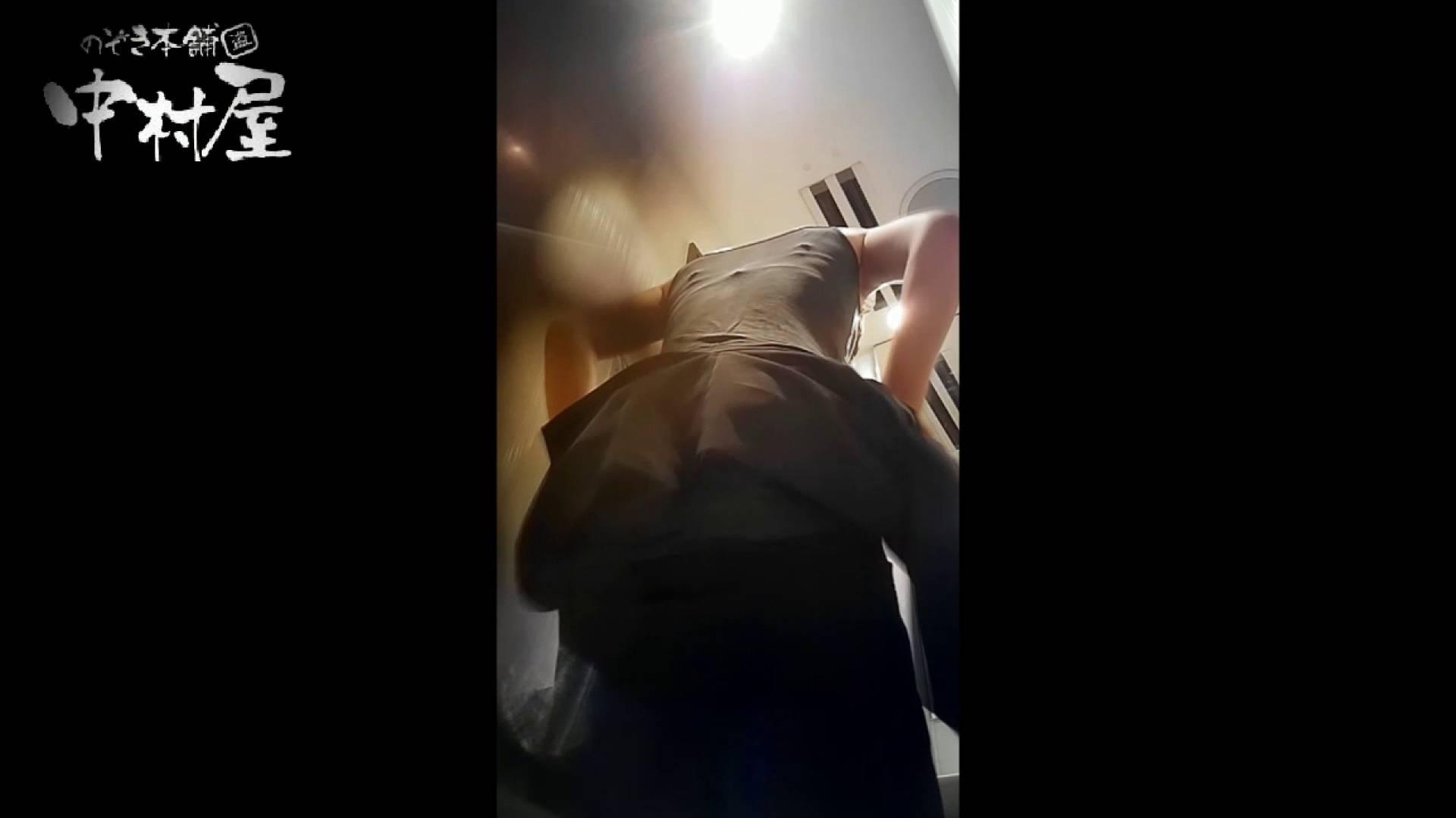 高画質トイレ盗撮vol.08 盗撮 AV動画キャプチャ 81画像 58