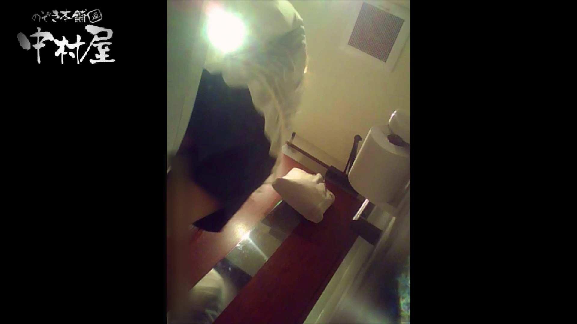 高画質トイレ盗撮vol.08 OLセックス 隠し撮りオマンコ動画紹介 81画像 77