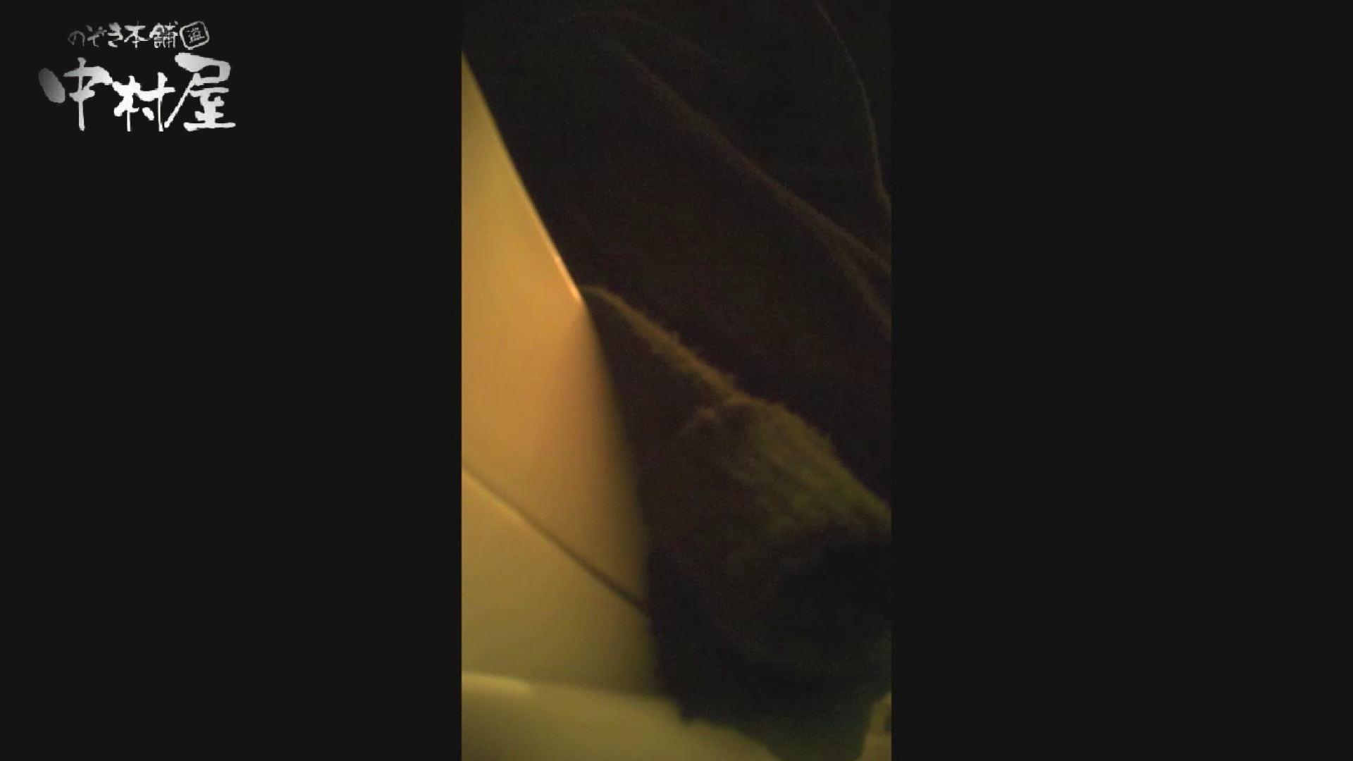 高画質トイレ盗撮vol.12 OLセックス 盗み撮りオマンコ動画キャプチャ 64画像 12