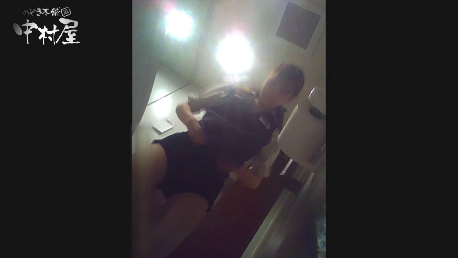 高画質トイレ盗撮vol.12 トイレ 盗み撮りAV無料動画キャプチャ 64画像 13