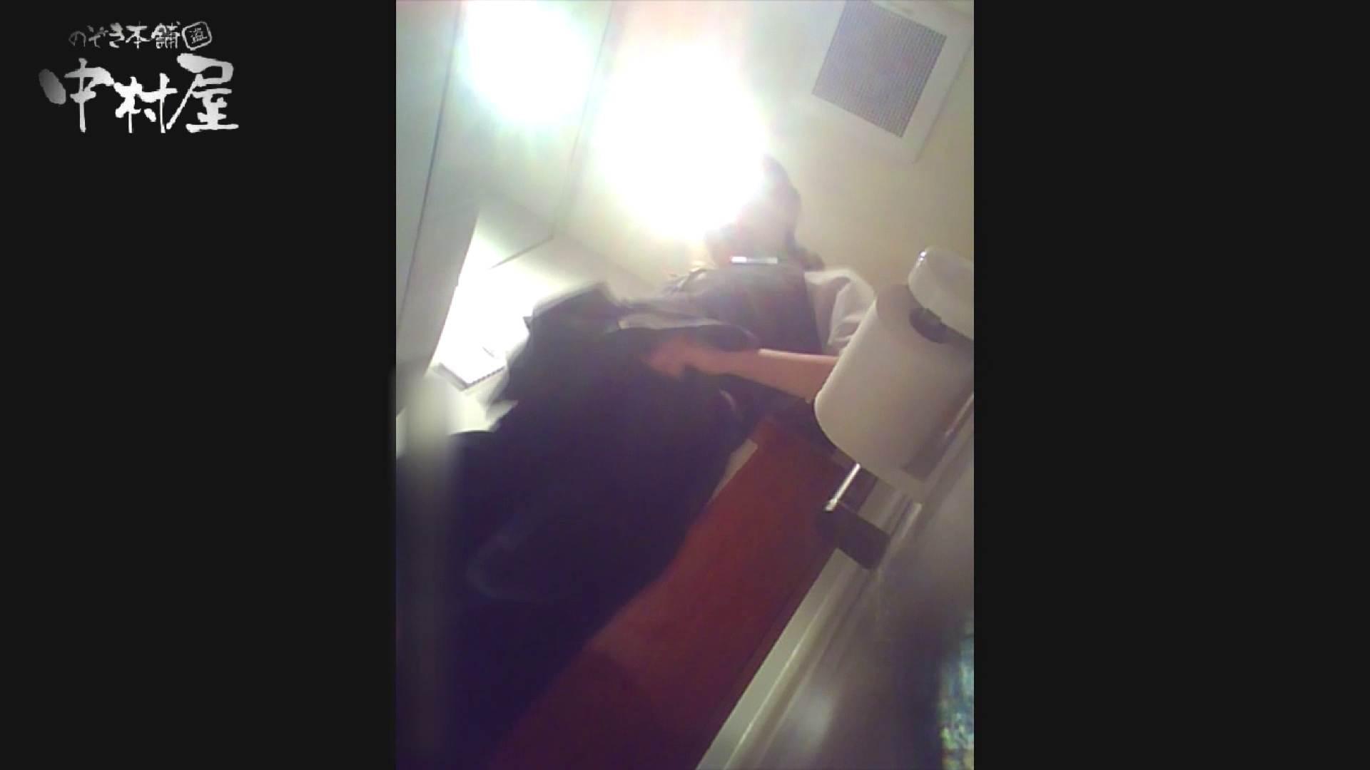 高画質トイレ盗撮vol.12 OLセックス 盗み撮りオマンコ動画キャプチャ 64画像 17