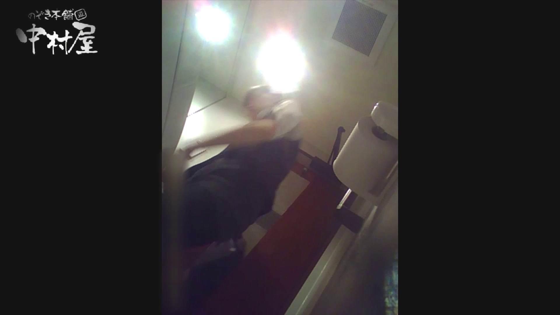 高画質トイレ盗撮vol.12 トイレ 盗み撮りAV無料動画キャプチャ 64画像 18