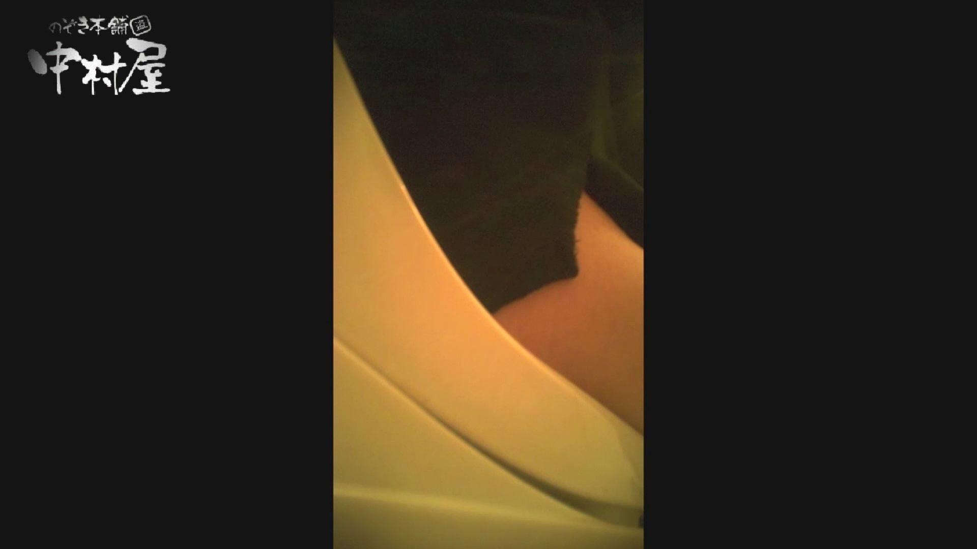 高画質トイレ盗撮vol.12 OLセックス 盗み撮りオマンコ動画キャプチャ 64画像 22