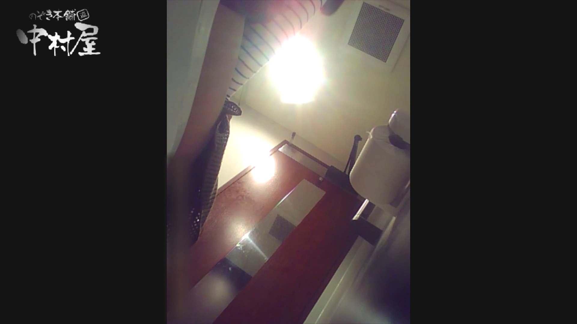 高画質トイレ盗撮vol.12 トイレ 盗み撮りAV無料動画キャプチャ 64画像 48