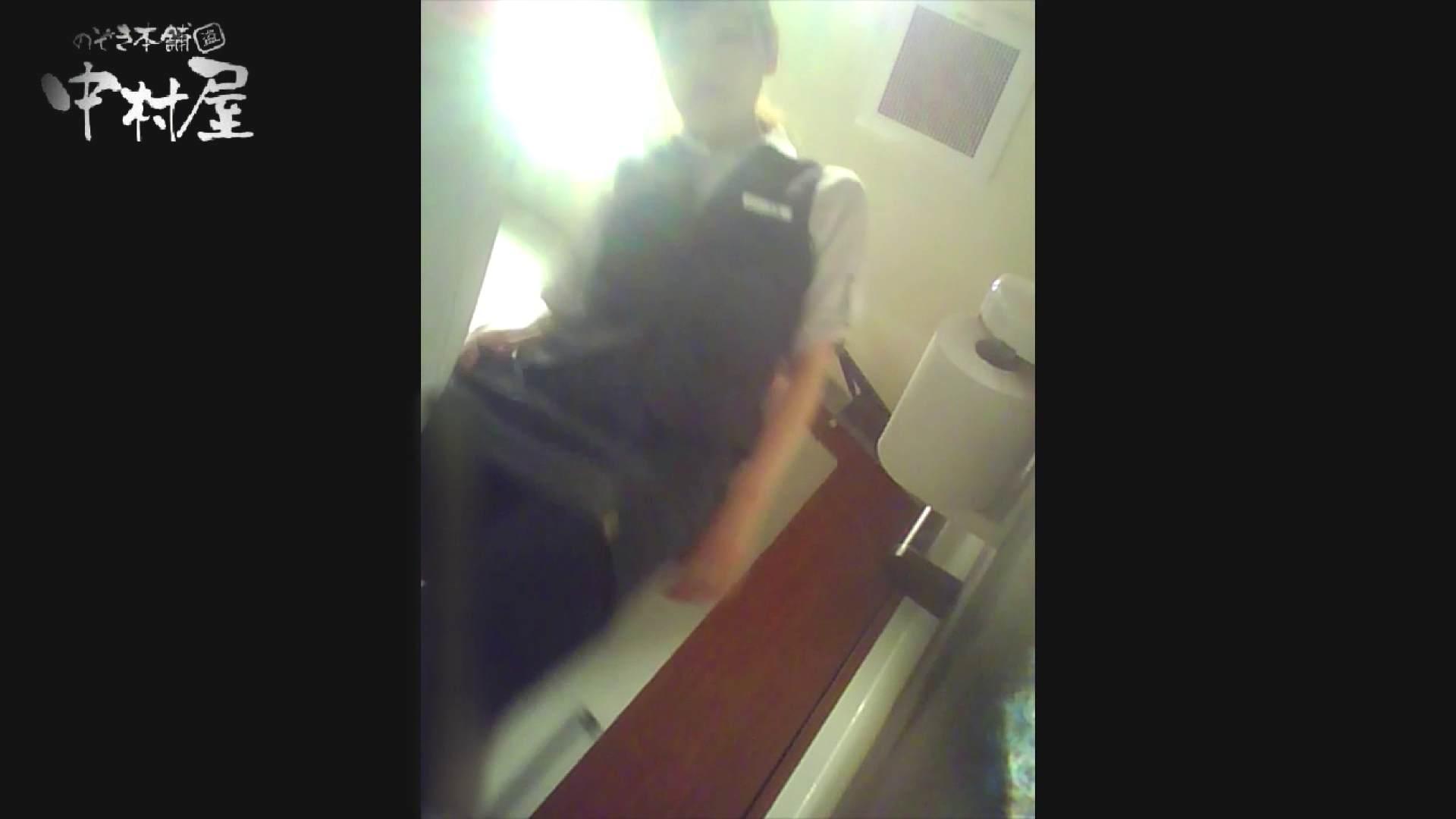 高画質トイレ盗撮vol.12 OLセックス 盗み撮りオマンコ動画キャプチャ 64画像 62