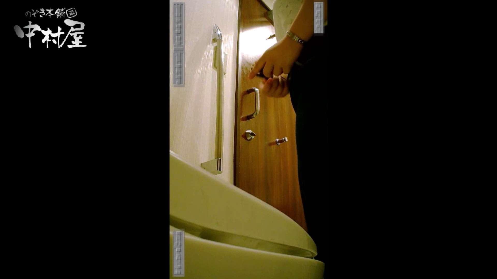 高画質トイレ盗撮vol.15 女子トイレ   OLセックス  111画像 21