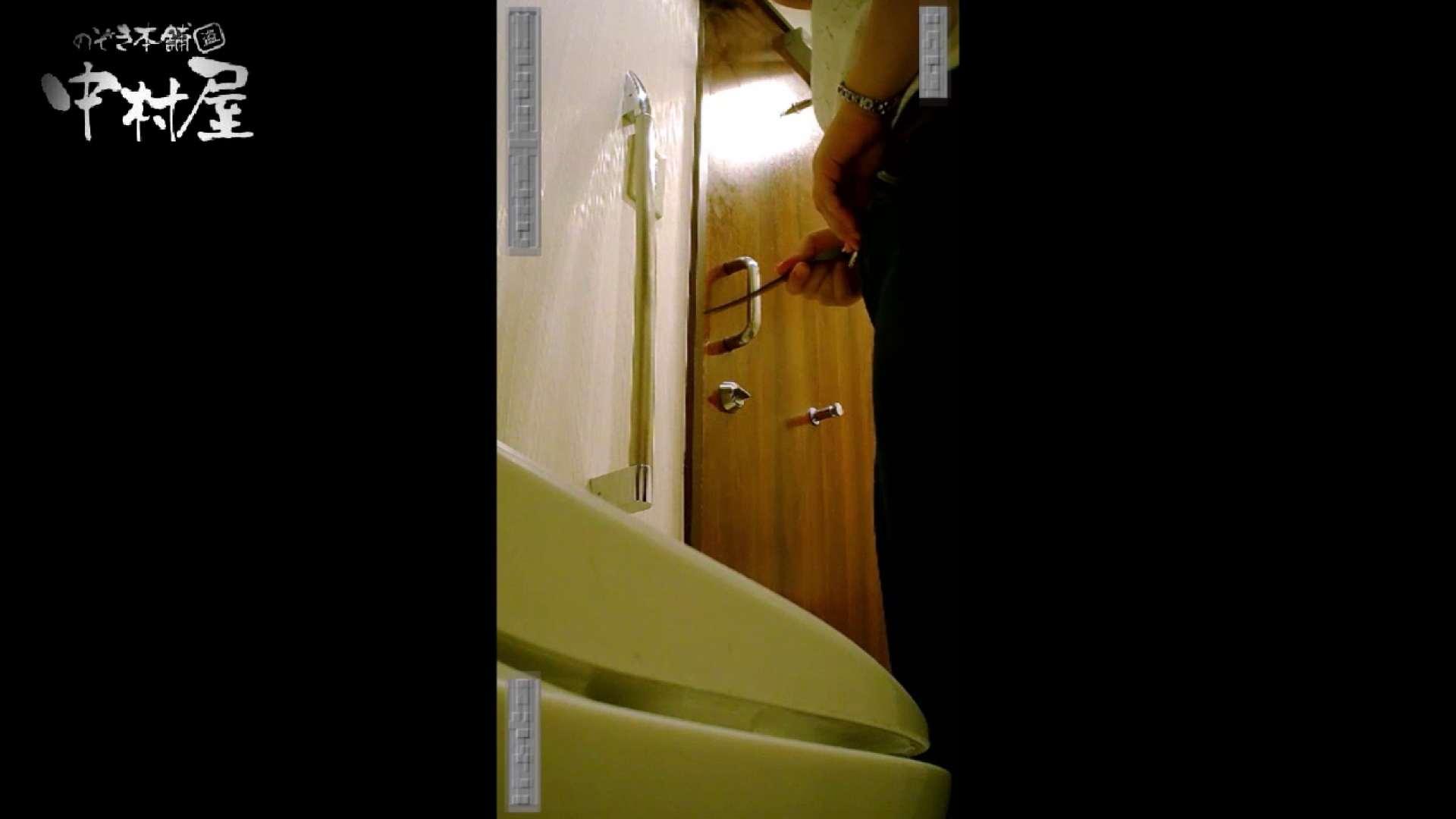 高画質トイレ盗撮vol.15 盗撮 SEX無修正画像 111画像 22