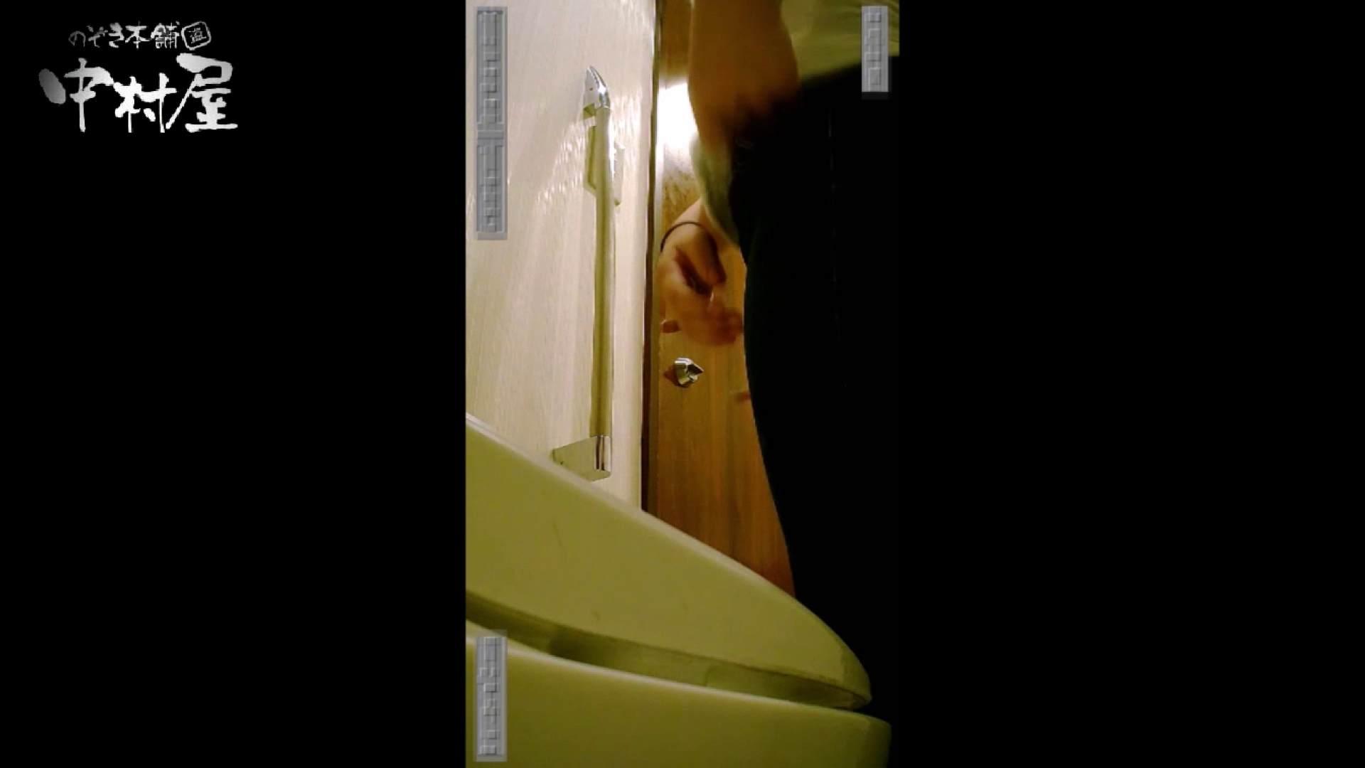 高画質トイレ盗撮vol.15 女子トイレ   OLセックス  111画像 26