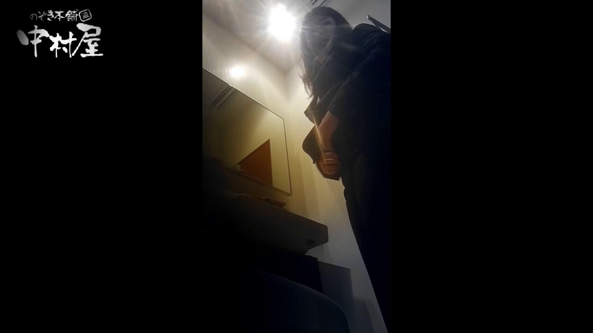 高画質トイレ盗撮vol.15 女子トイレ   OLセックス  111画像 86
