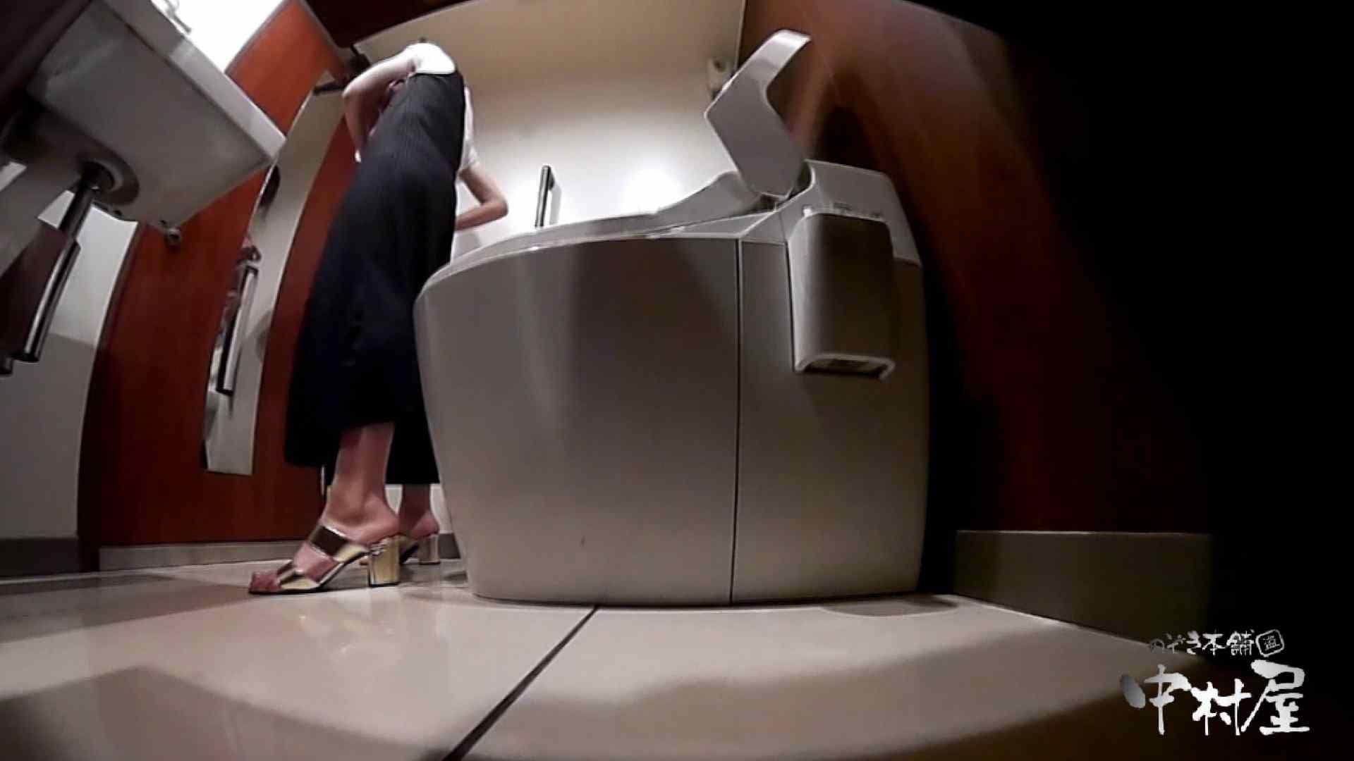 高画質トイレ盗撮vol.19 OLセックス | トイレ  94画像 46