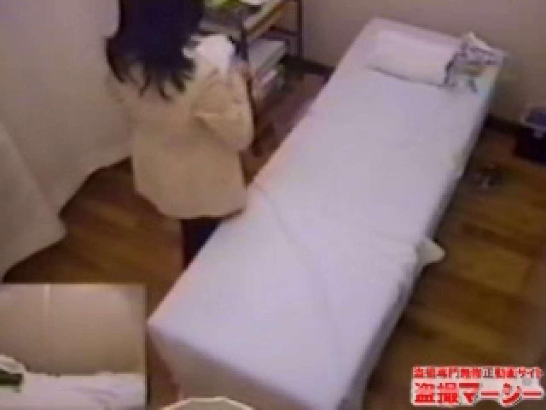 針灸院盗撮 テープ① 人気シリーズ 盗撮AV動画キャプチャ 99画像 83
