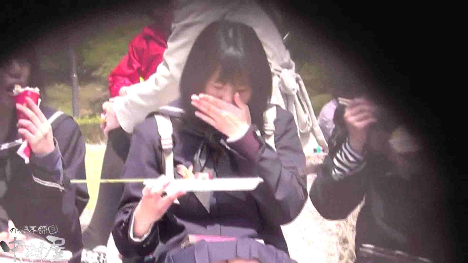 無修正エロ動画|ドキドキ❤新入生パンチラ歓迎会vol.03|のぞき本舗 中村屋