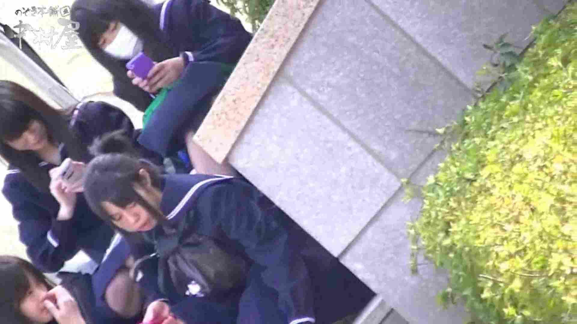 ドキドキ❤新入生パンチラ歓迎会vol.12 乙女  63画像 15