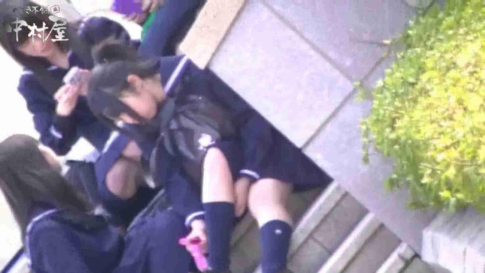 ドキドキ❤新入生パンチラ歓迎会vol.12 OLセックス 盗撮オマンコ無修正動画無料 63画像 17