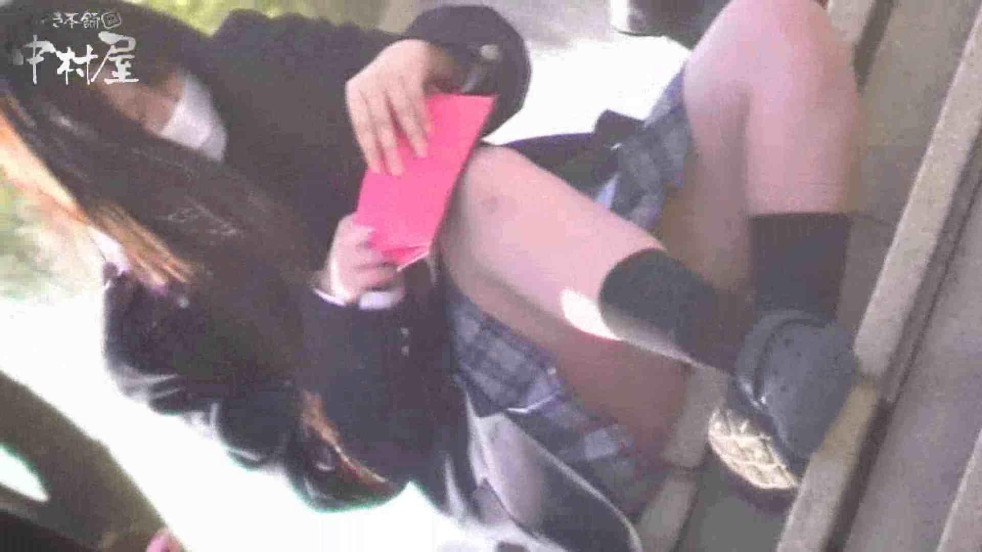 ドキドキ❤新入生パンチラ歓迎会vol.12 パンチラ セックス無修正動画無料 63画像 29