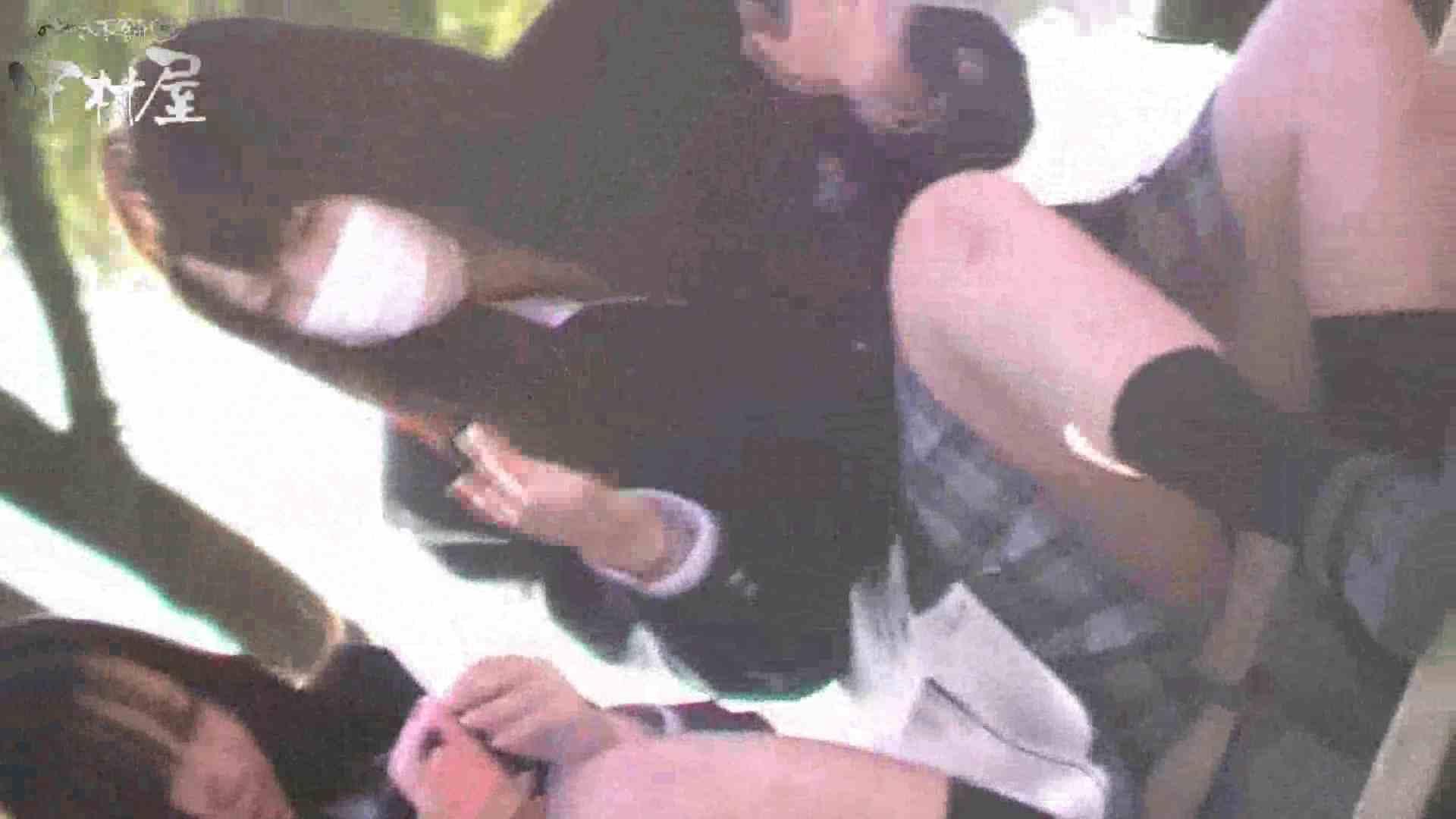 ドキドキ❤新入生パンチラ歓迎会vol.12 OLセックス 盗撮オマンコ無修正動画無料 63画像 37