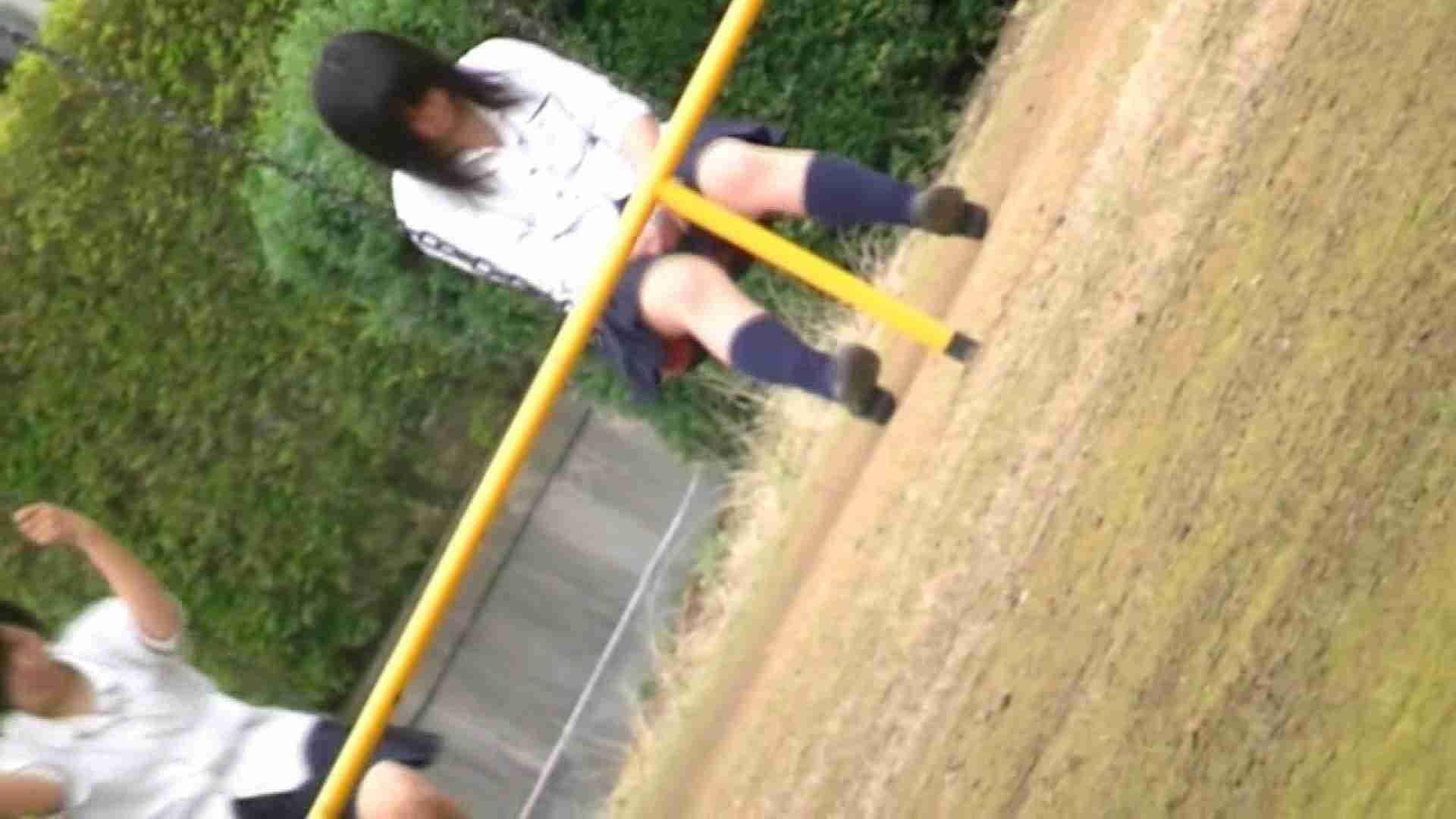 ドキドキ❤新入生パンチラ歓迎会vol.13 OLセックス   盗撮  91画像 36
