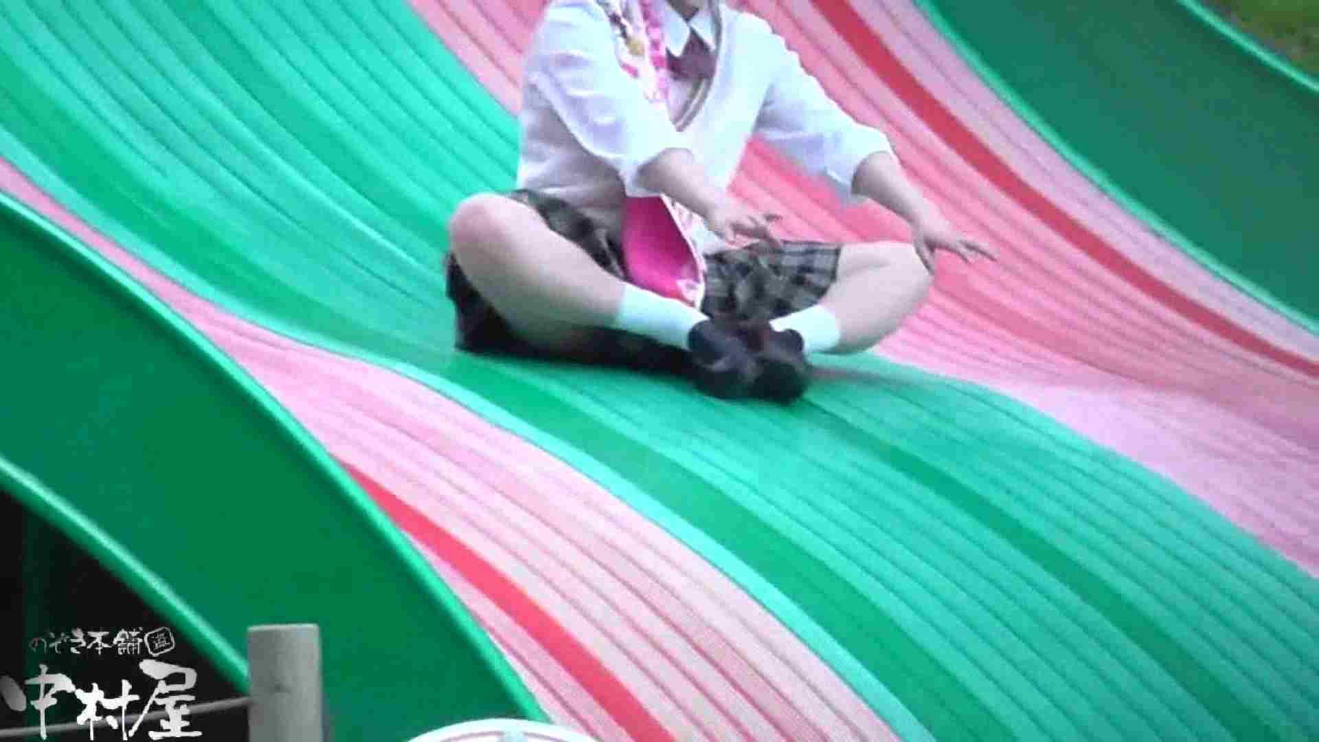 ドキドキ❤新入生パンチラ歓迎会vol.18 OLセックス 盗み撮りAV無料動画キャプチャ 86画像 2