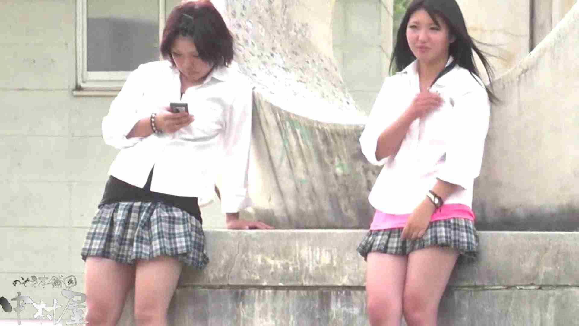 ドキドキ❤新入生パンチラ歓迎会vol.18 OLセックス 盗み撮りAV無料動画キャプチャ 86画像 7