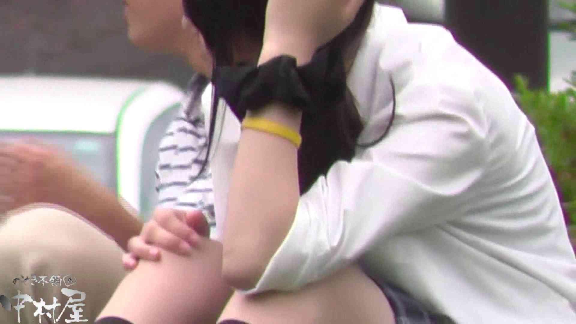 ドキドキ❤新入生パンチラ歓迎会vol.18 乙女 オメコ動画キャプチャ 86画像 34