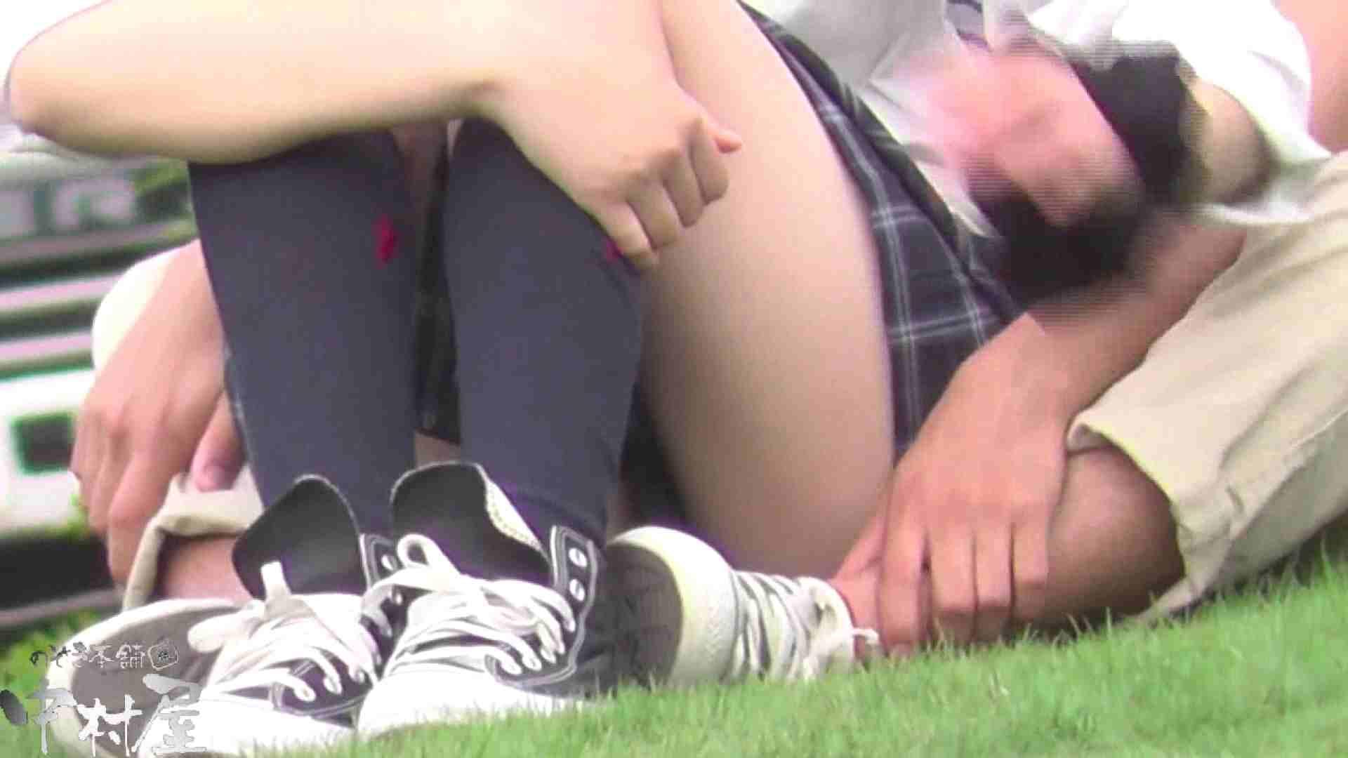 ドキドキ❤新入生パンチラ歓迎会vol.18 OLセックス 盗み撮りAV無料動画キャプチャ 86画像 37
