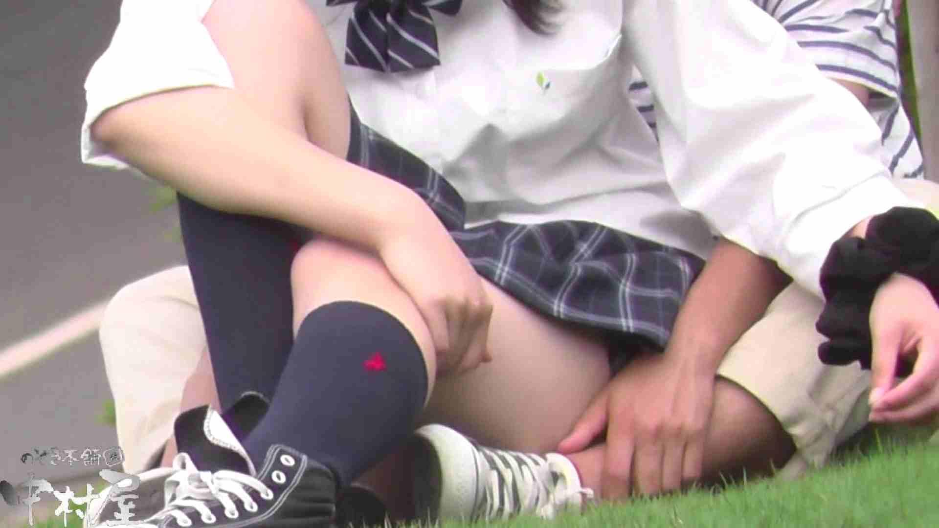 ドキドキ❤新入生パンチラ歓迎会vol.18 チラ  86画像 40