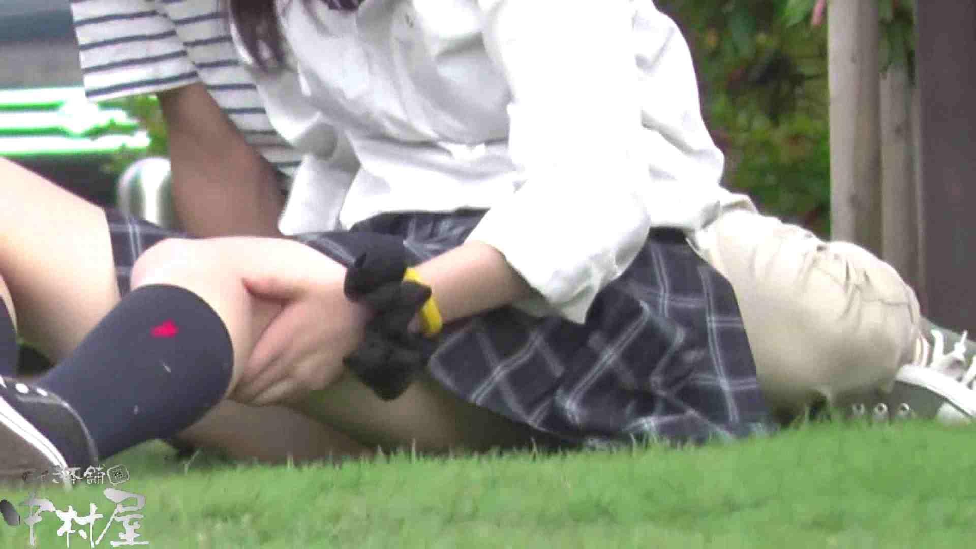 ドキドキ❤新入生パンチラ歓迎会vol.18 OLセックス 盗み撮りAV無料動画キャプチャ 86画像 57