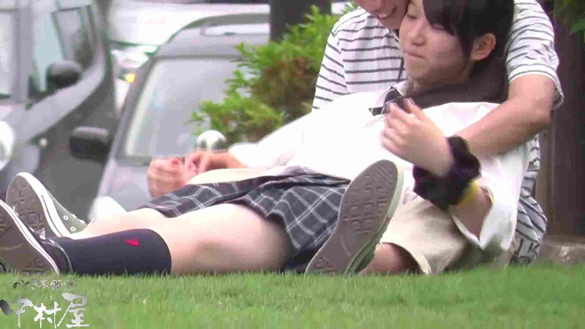 ドキドキ❤新入生パンチラ歓迎会vol.18 パンチラ セックス無修正動画無料 86画像 58