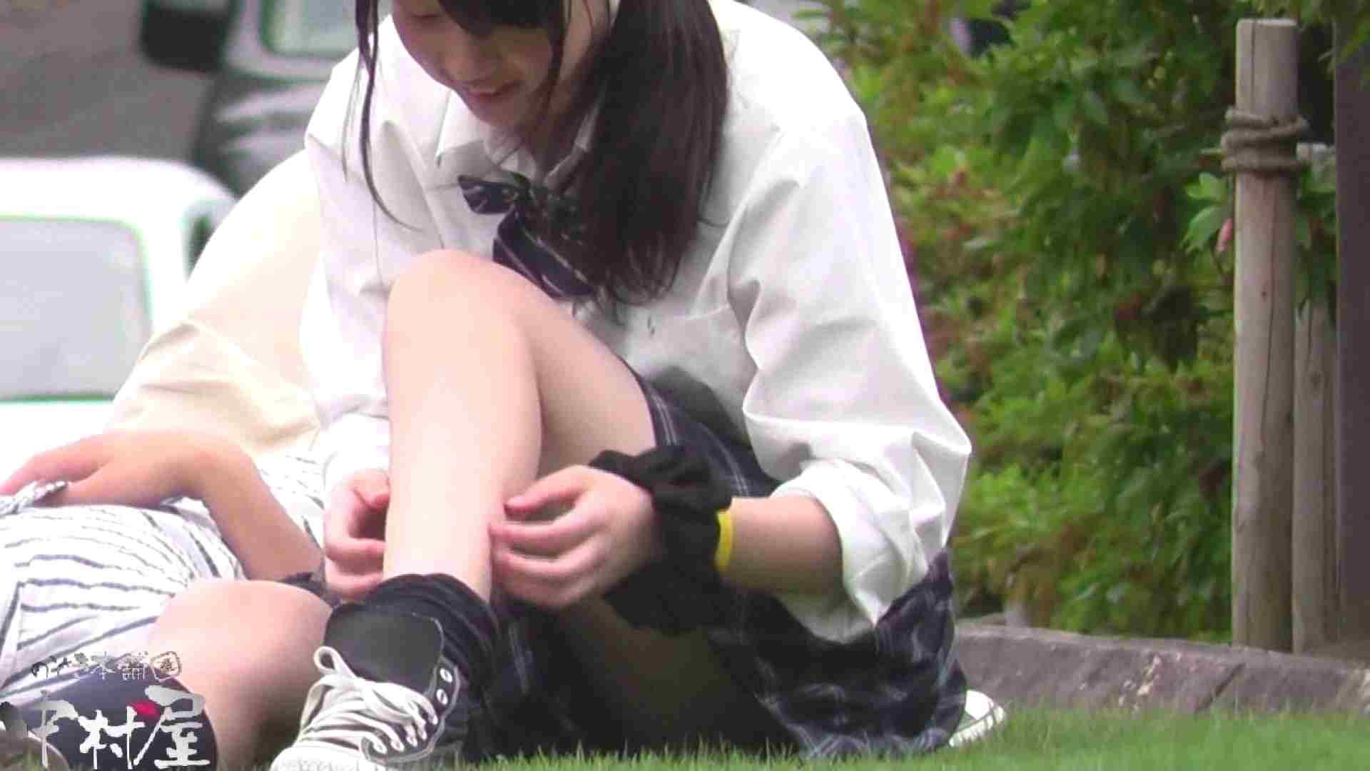 ドキドキ❤新入生パンチラ歓迎会vol.18 パンチラ セックス無修正動画無料 86画像 68