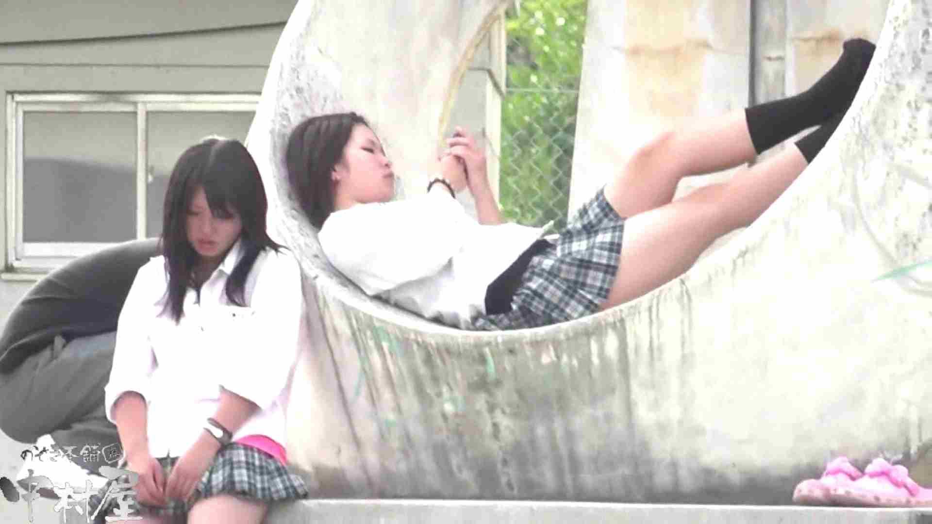 ドキドキ❤新入生パンチラ歓迎会vol.18 パンチラ セックス無修正動画無料 86画像 73