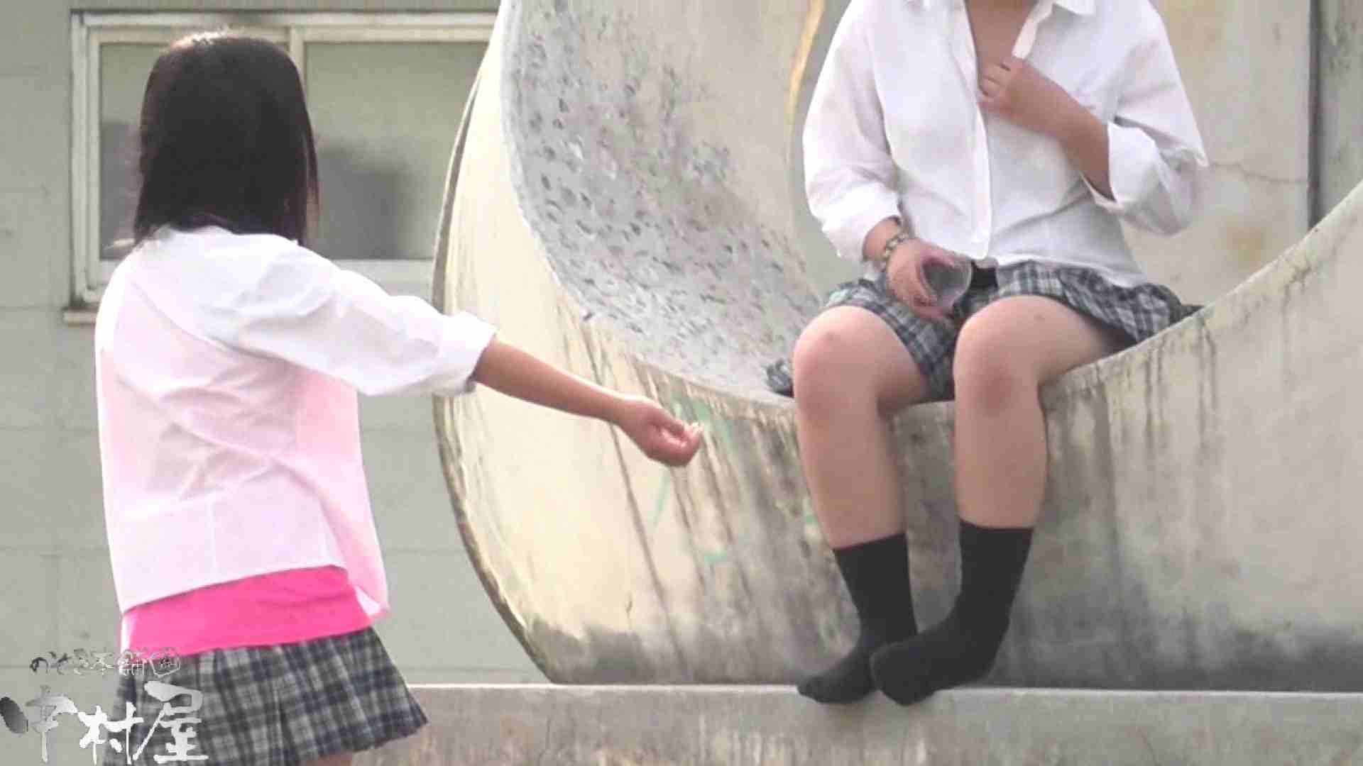 ドキドキ❤新入生パンチラ歓迎会vol.18 OLセックス 盗み撮りAV無料動画キャプチャ 86画像 77