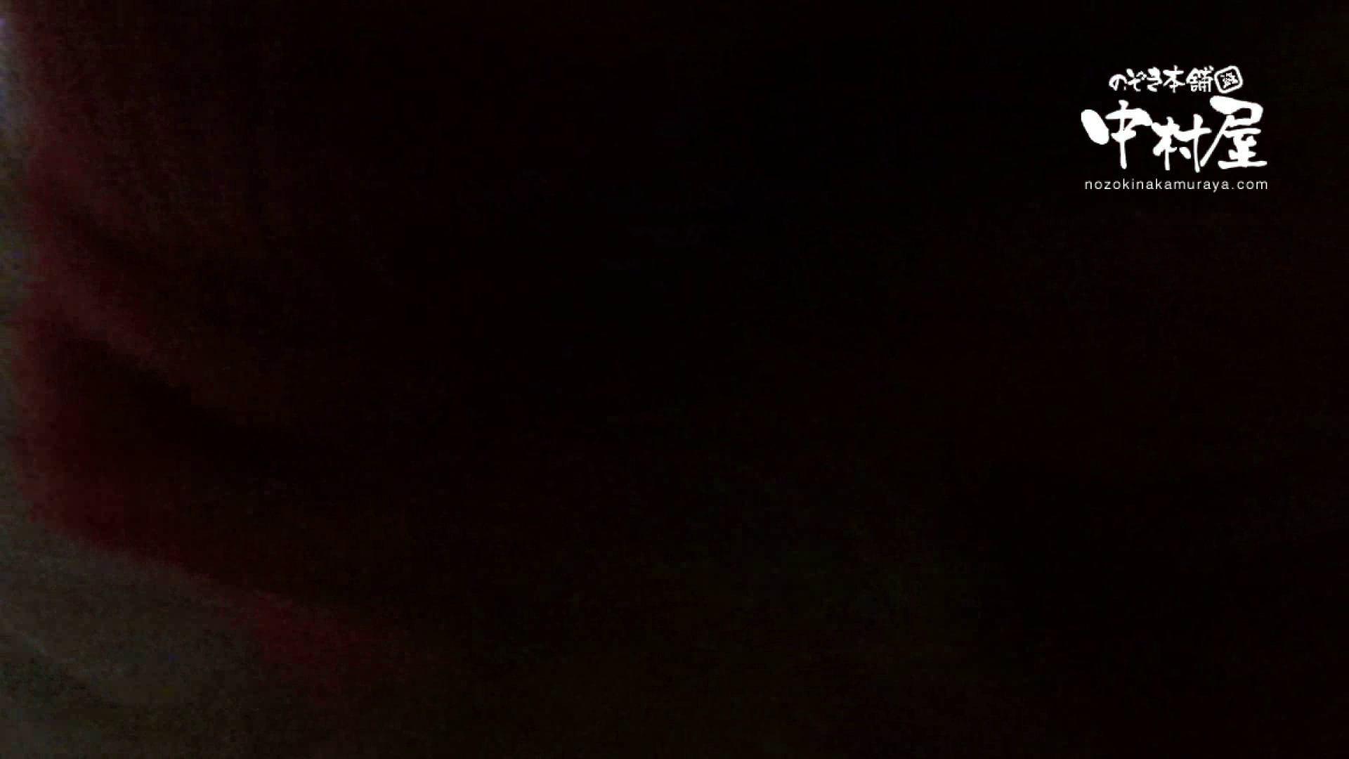 鬼畜 vol.02 もうやめて! 後編 OLセックス  74画像 4