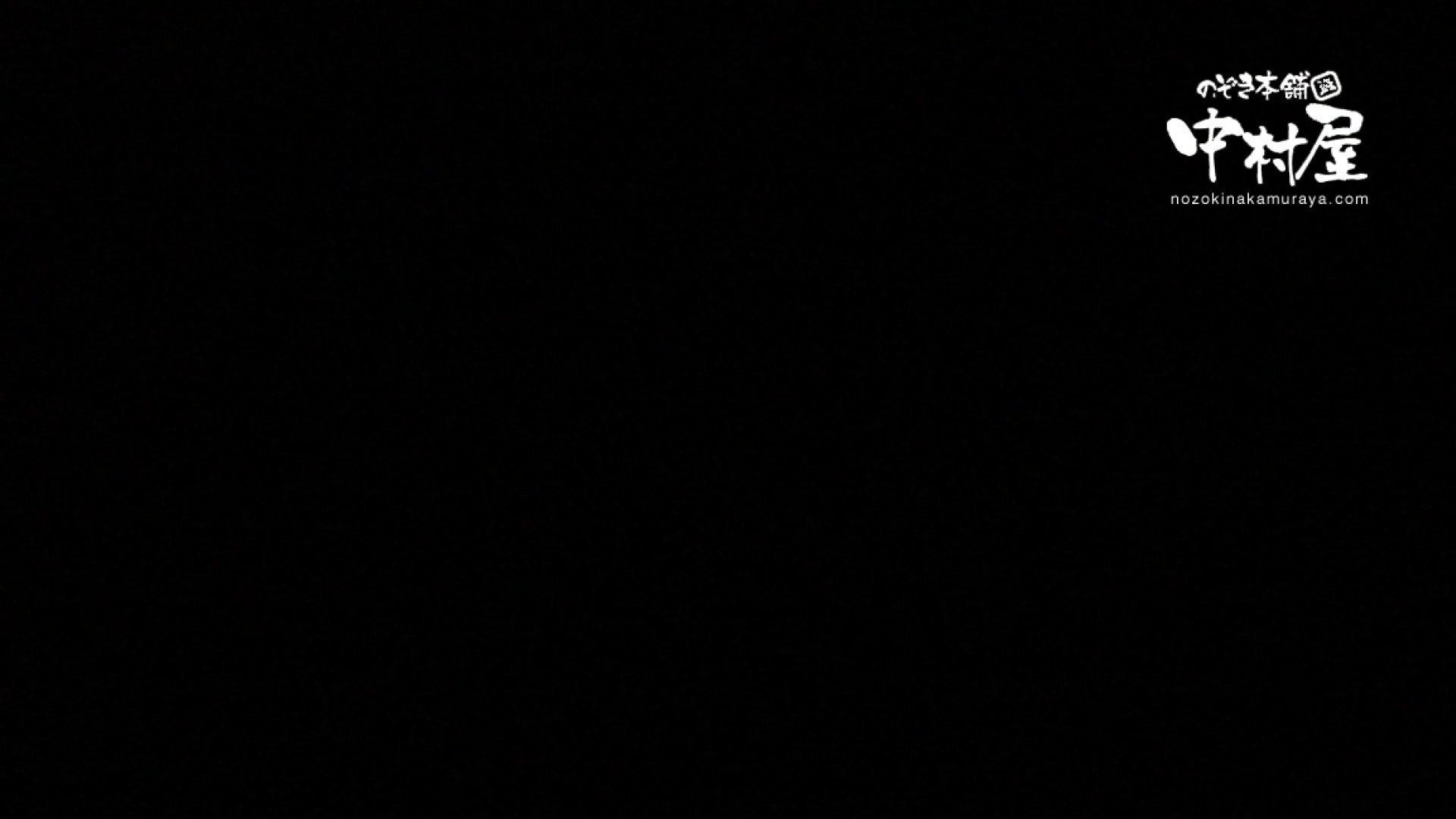 鬼畜 vol.02 もうやめて! 後編 OLセックス | 鬼畜  74画像 37