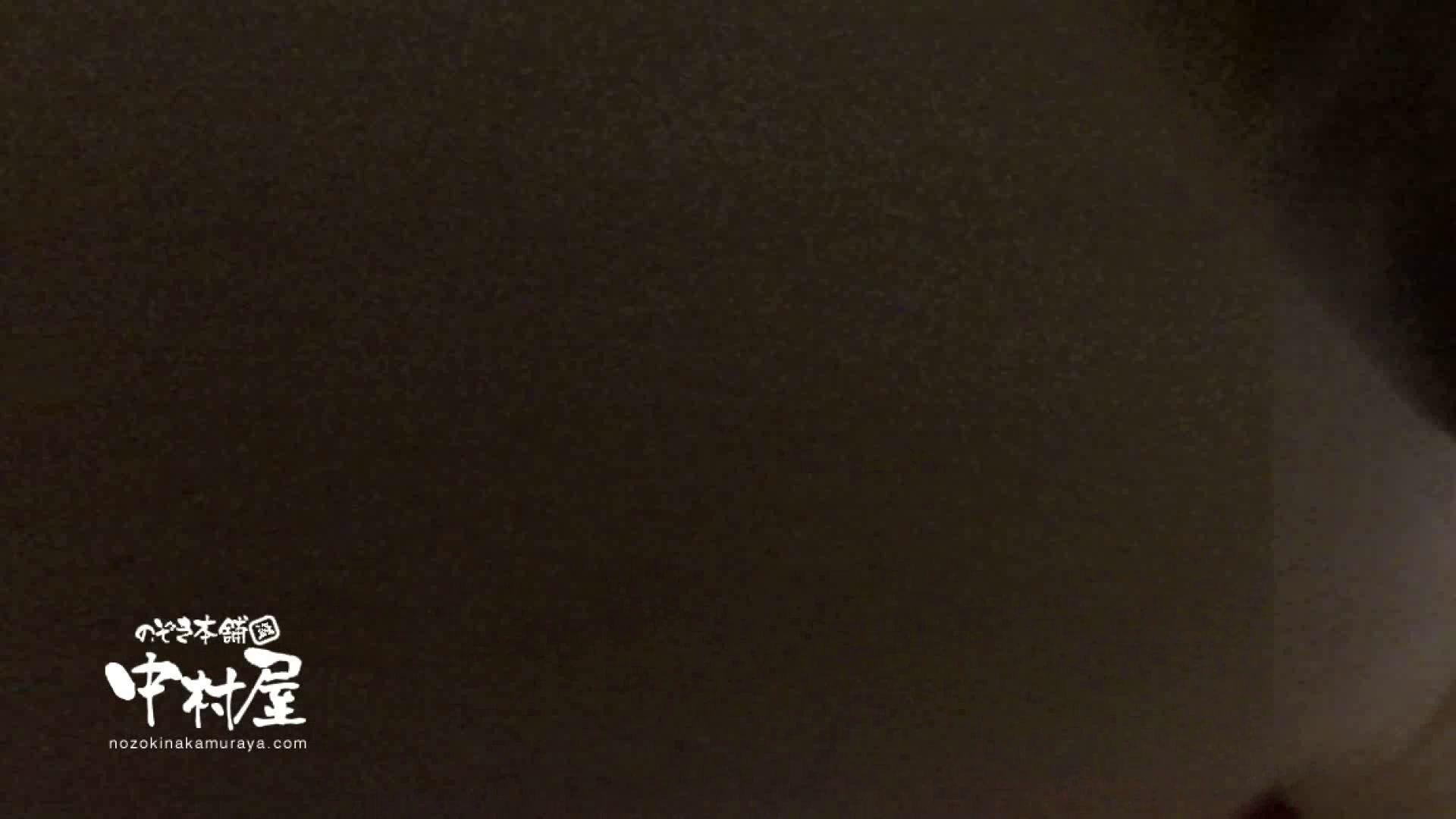 鬼畜 vol.02 もうやめて! 後編 OLセックス | 鬼畜  74画像 57