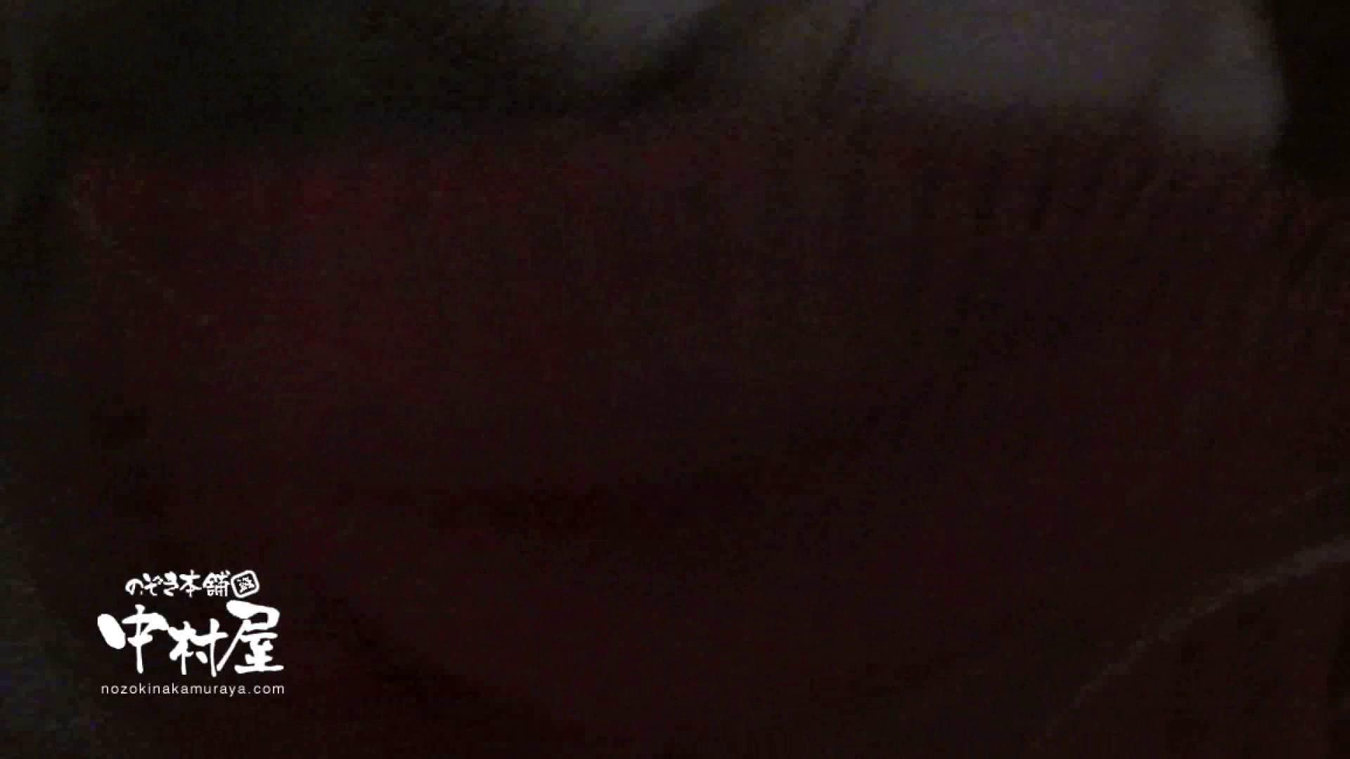 鬼畜 vol.02 もうやめて! 後編 OLセックス | 鬼畜  74画像 71