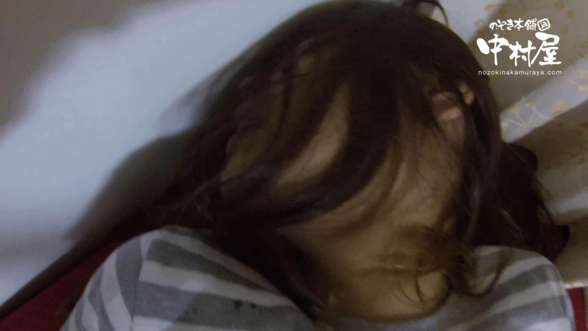 鬼畜 vol.05 誰にも言うなよ! はぃ… 後編 鬼畜 | OLセックス  109画像 11