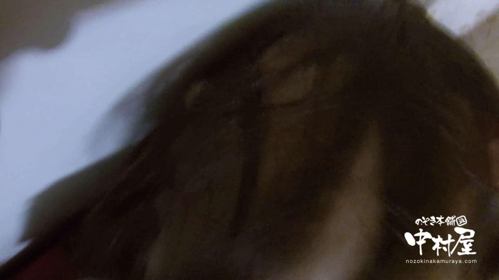 鬼畜 vol.05 誰にも言うなよ! はぃ… 後編 鬼畜  109画像 16